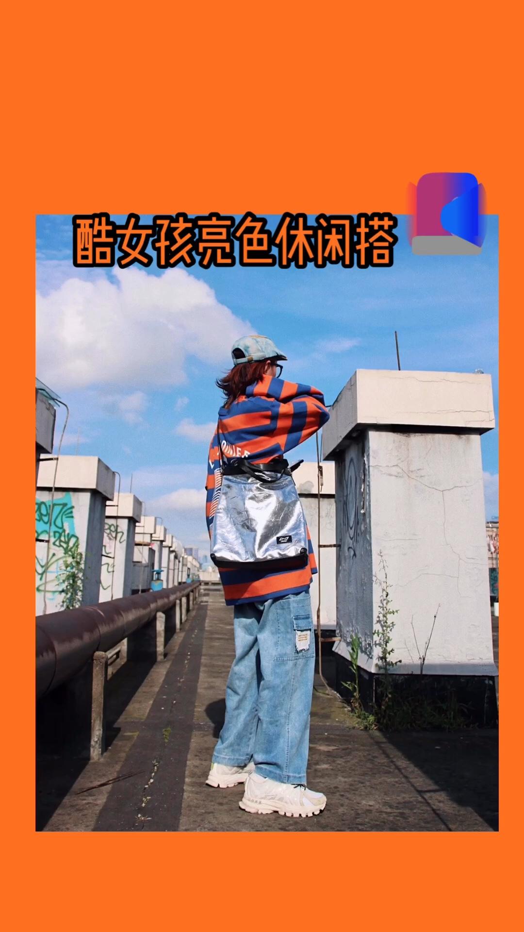 #显高显瘦穿搭,拯救不自信!# 亮橘色也太好看了!这件橘蓝条纹衫加上前后不对称的印花 超🆒