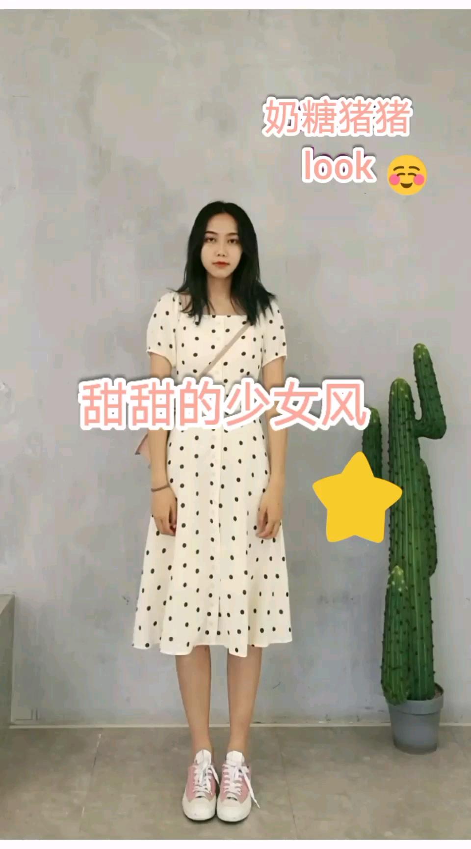 #清甜少女穿搭,给夏日降点温# 很舒服甜美的一条裙子 特别显瘦 包包很可爱