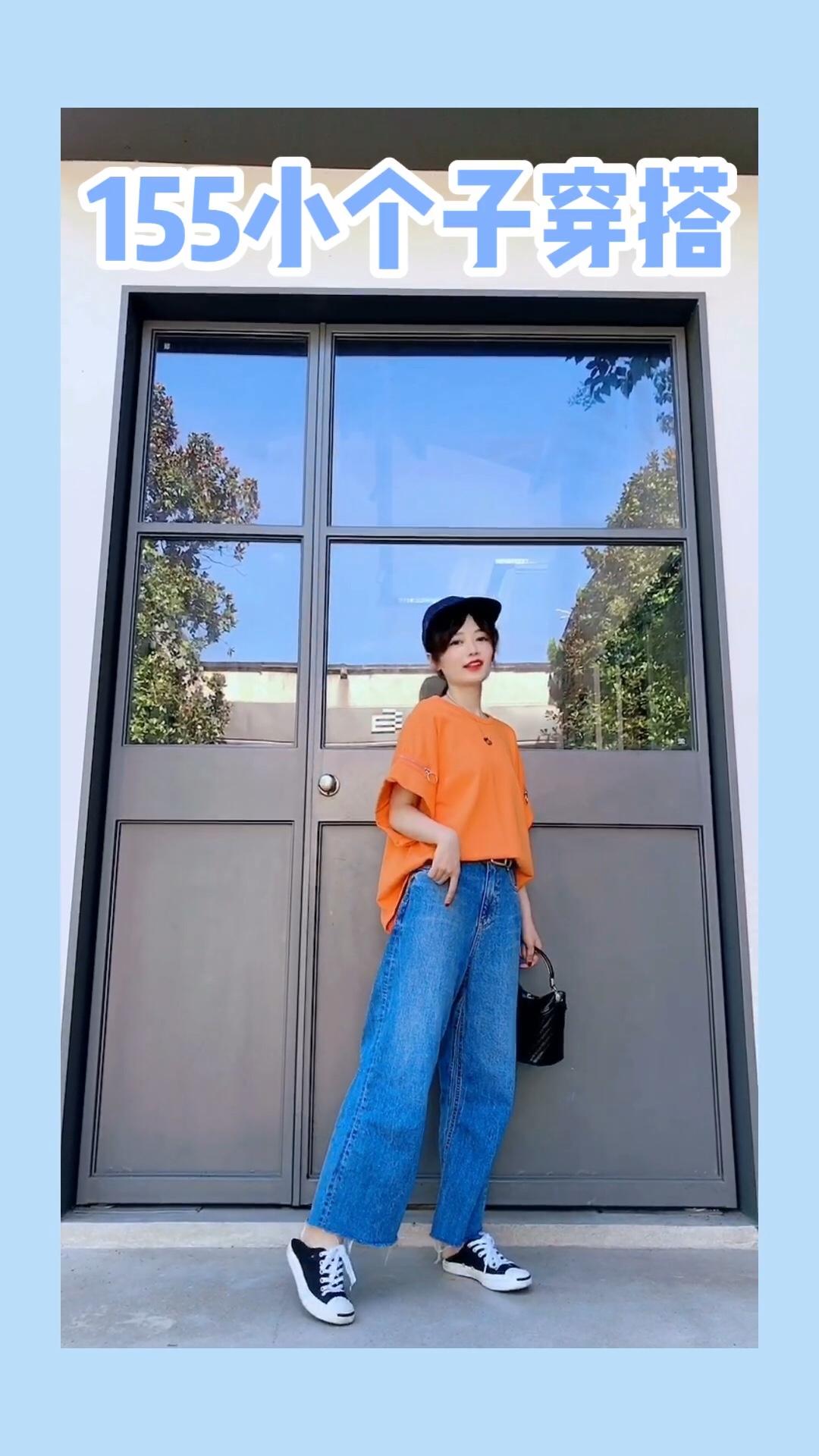 #粗腿亲妈,显瘦神裤#  橘色+牛仔蓝的撞色配色超级夏天哦 显瘦一定要pick的阔腿裤 修饰腿型的效果炒鸡棒 任意搭配一件tee就hin好看哈