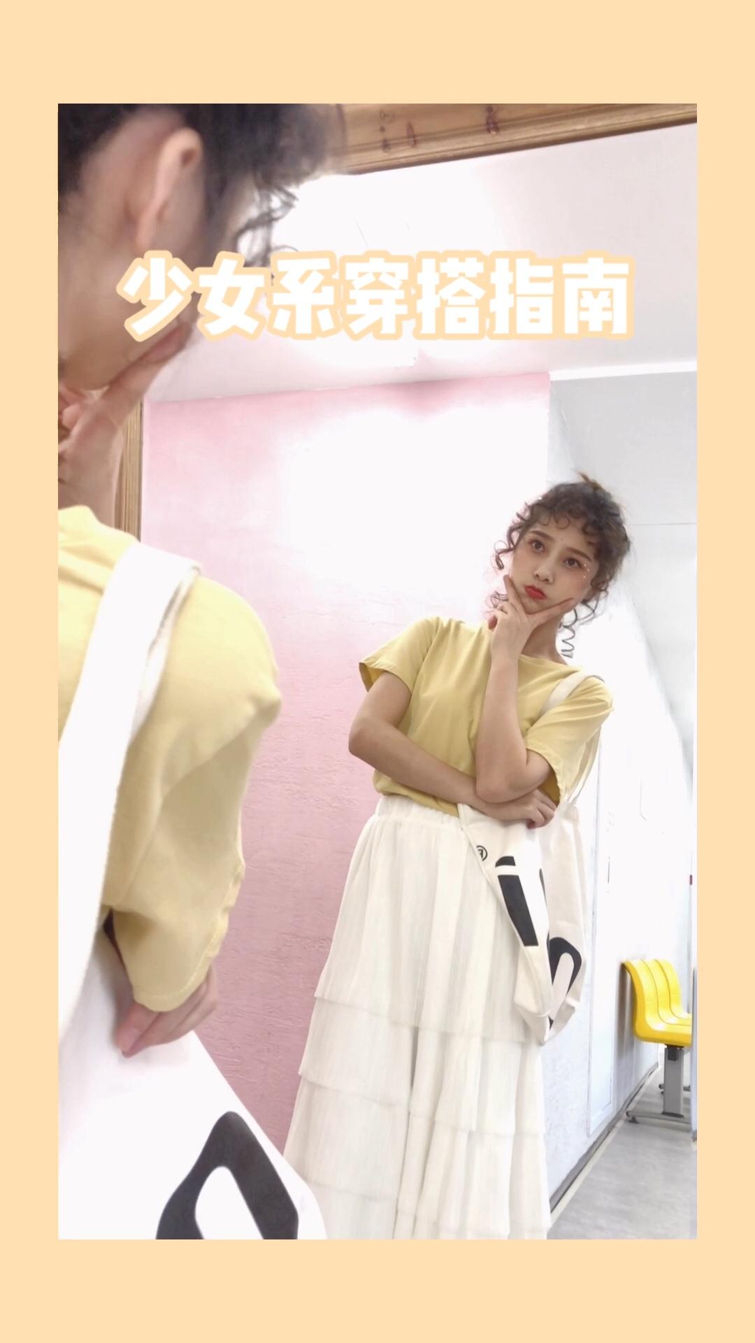 #防晒王!这条空气裤太好穿了# 🍋柠檬色少女系穿搭了解下 基础款的夏天T恤 怎么能少了柠檬黄色 仙气的半身长裙 摆脱单调