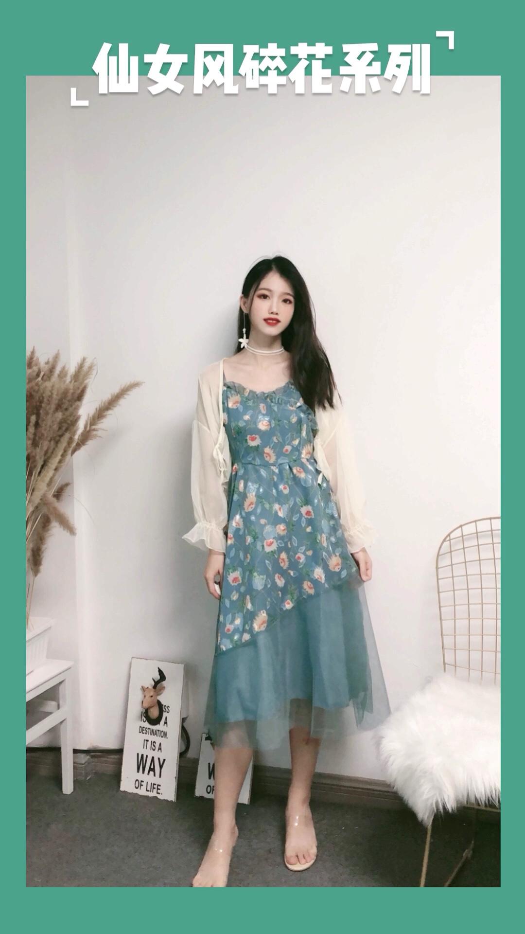 #让你变甜甜甜的仙女裙look#  这套连衣裙,真心太仙太美啦 颜色非常显白,碎花也很雅致 网纱的设计,让裙子更加仙气十足