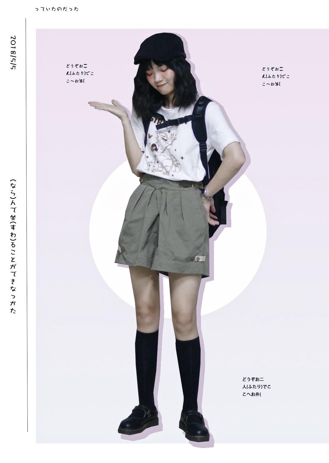 #高腰裤让你一秒拥有漫画腿!# 🎈非常酷🆒的一套啦 哥斯拉短袖T恤特别日系古着感 🎈军绿色工装感高腰裤特别显高显瘦! 🎈搭配中筒袜特别显高 也很🆒