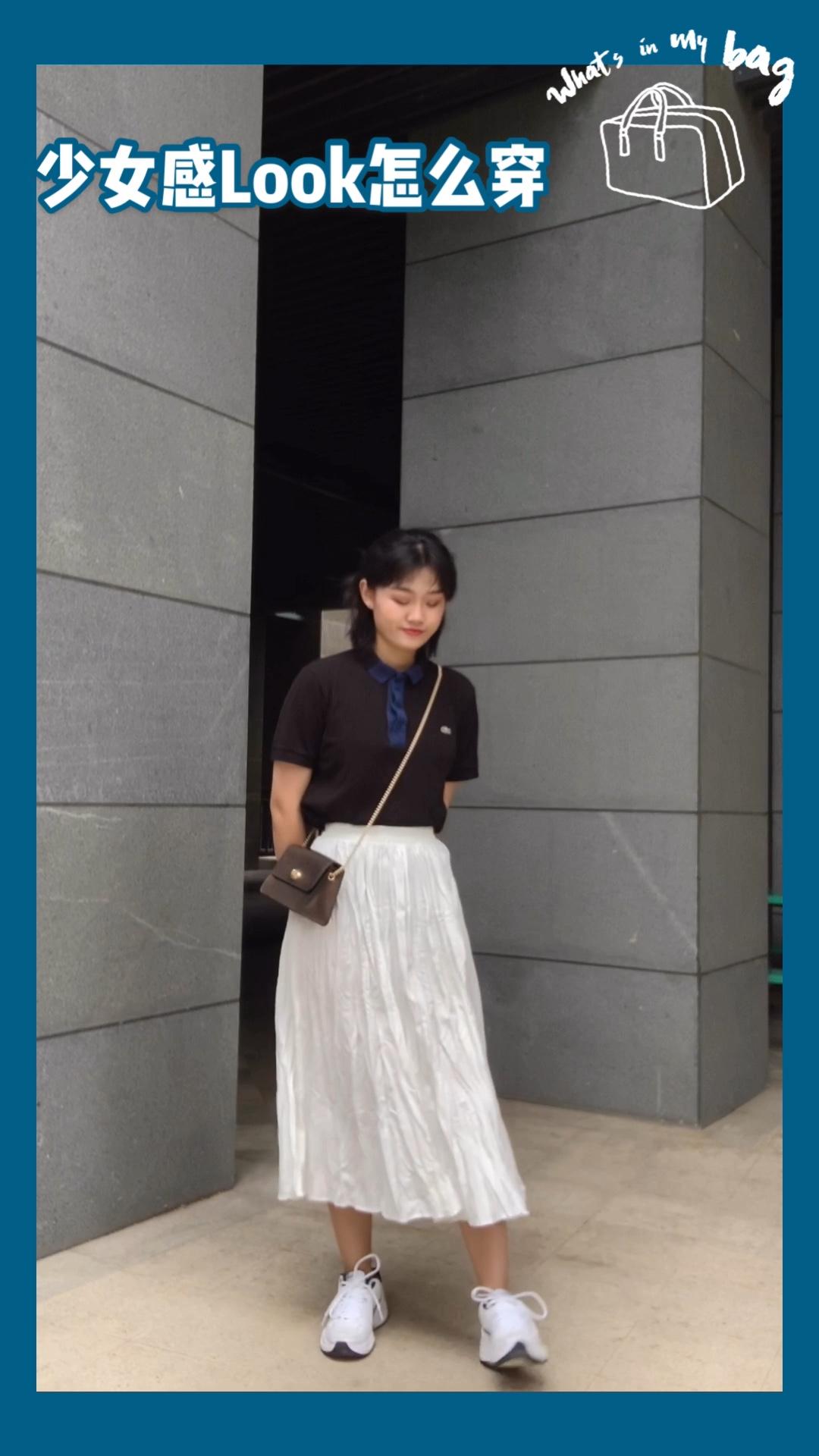 今日是乖乖少女风~ polo配上纯白裙子超级学院风!元气满满哦! #日常时髦经:舒服最重要!#