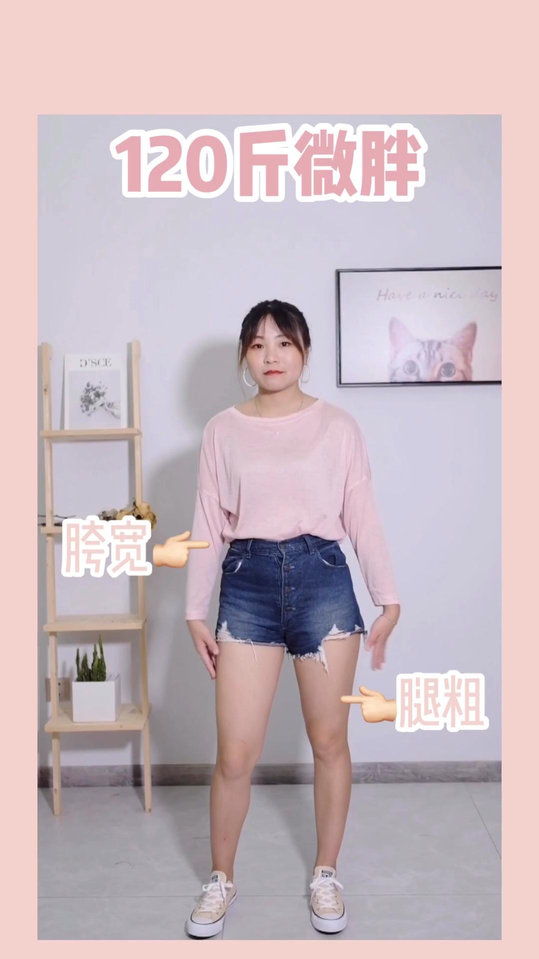 #微胖界,高段位显瘦这么穿!# 腿粗微胖一直不敢穿裤装对吧,今日份套装安利来啦,大腿粗一定不要穿紧身热裤!!!像这种宽松的,裤腿较长的,高腰的就是很不错的选择。既能遮住大腿,还能显高!这两款套装颜色都很好看,非常适合夏天哦❤️