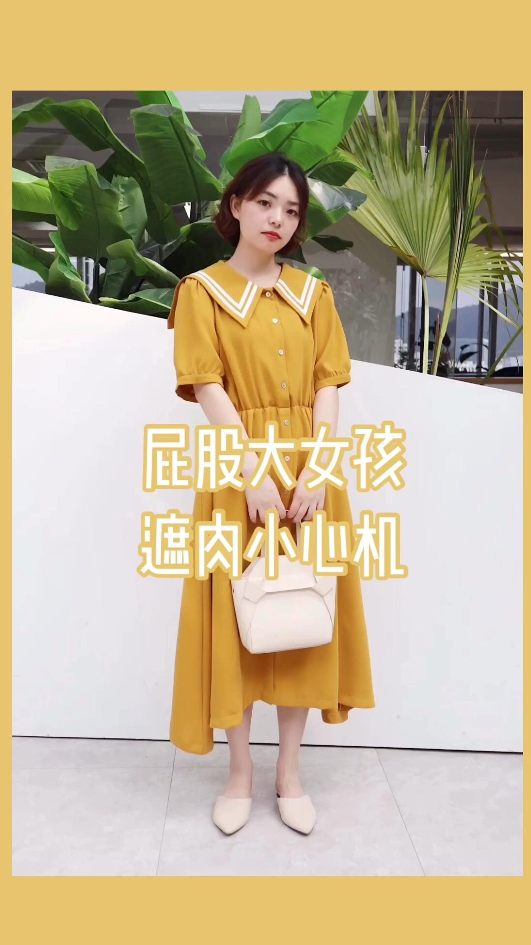❤️点击右下角商品链接即可购买哦❤️ 大髦穿搭day: 法式优雅的小黄裙,海军领显瘦又减龄~ 关注大髦,留言身高体重,一键解决你的穿搭烦恼~ #来份活力黄,拯救夏日沉闷#