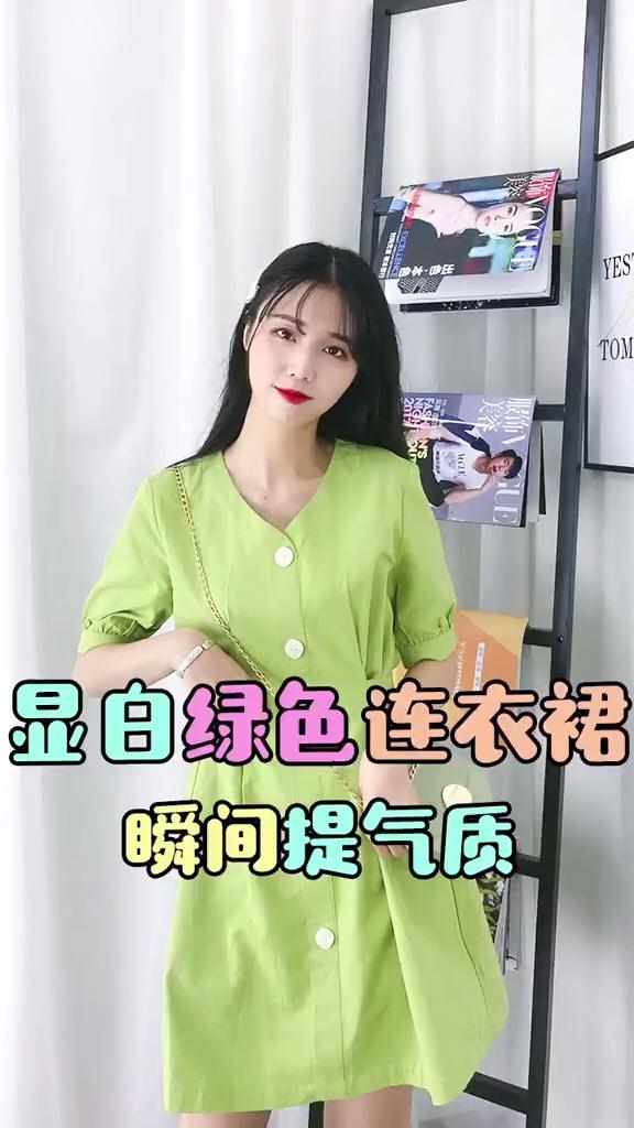 #七夕约会,绝美套装精选!#