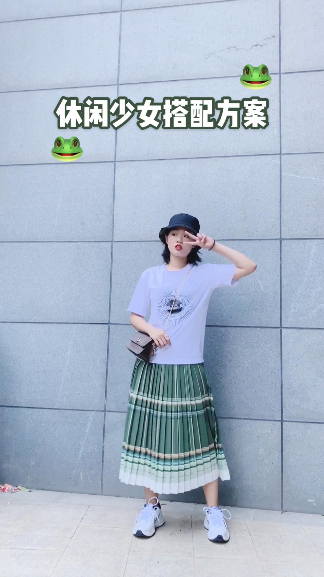 简约又好看的夏季穿搭~ 白t配绿色条纹长裙也不错!安利淘宝店素泊!最近买了超多她们家的衣服! #120斤女孩怕热这么穿!#