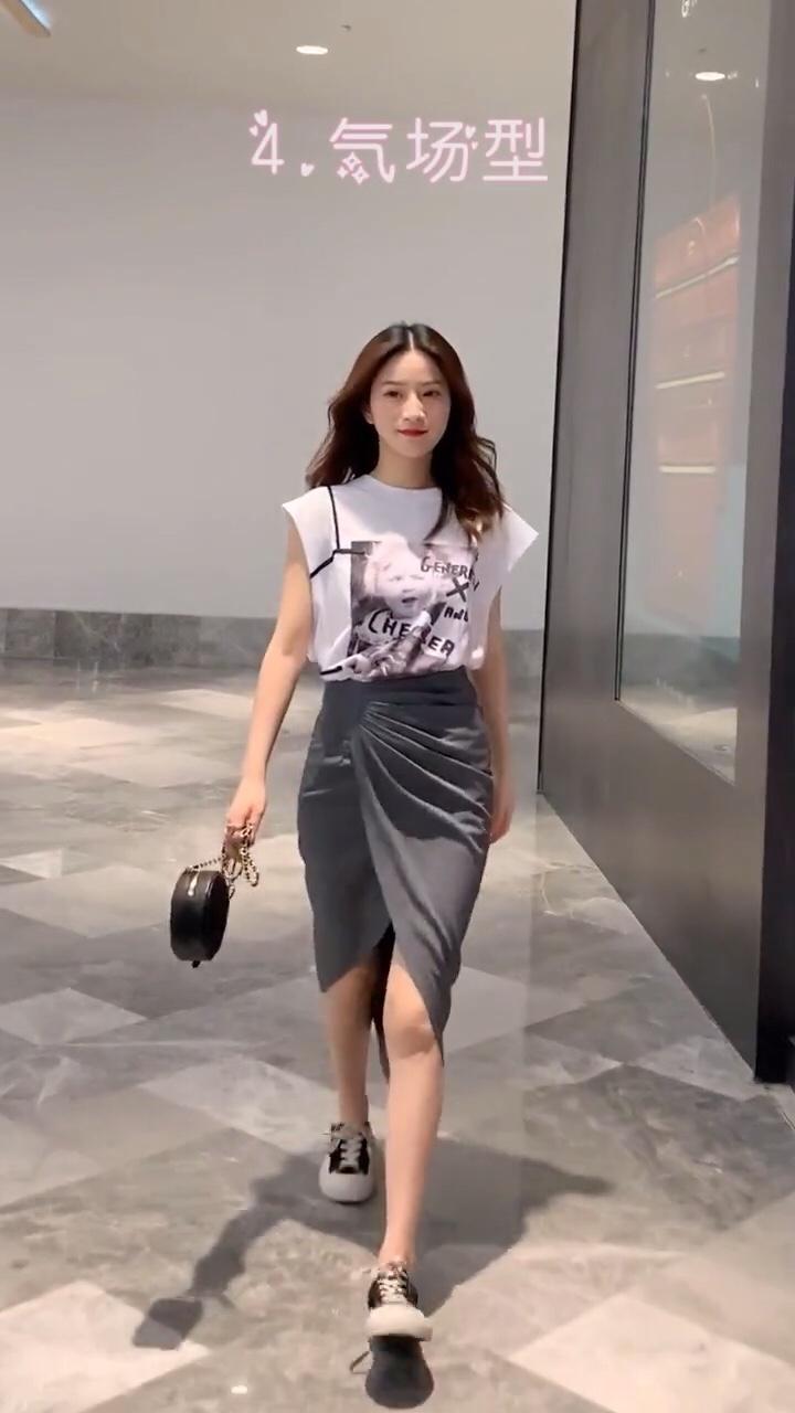 裙子的N种搭配风格,有你喜欢的吗#温柔香芋紫,拯救不浪漫#