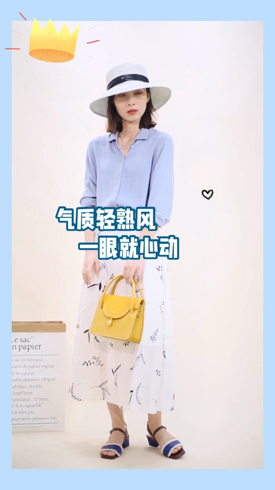 #8月你好,进阶防晒已备好# 夏天外出的时候选择一件舒服透气的长袖衬衫也是很不错的选择 米色印花半身裙优雅气质 颜色也非常清爽很适合这个炎热的夏天 整套颜色比较素 包包选择了亮黄色提亮一下~