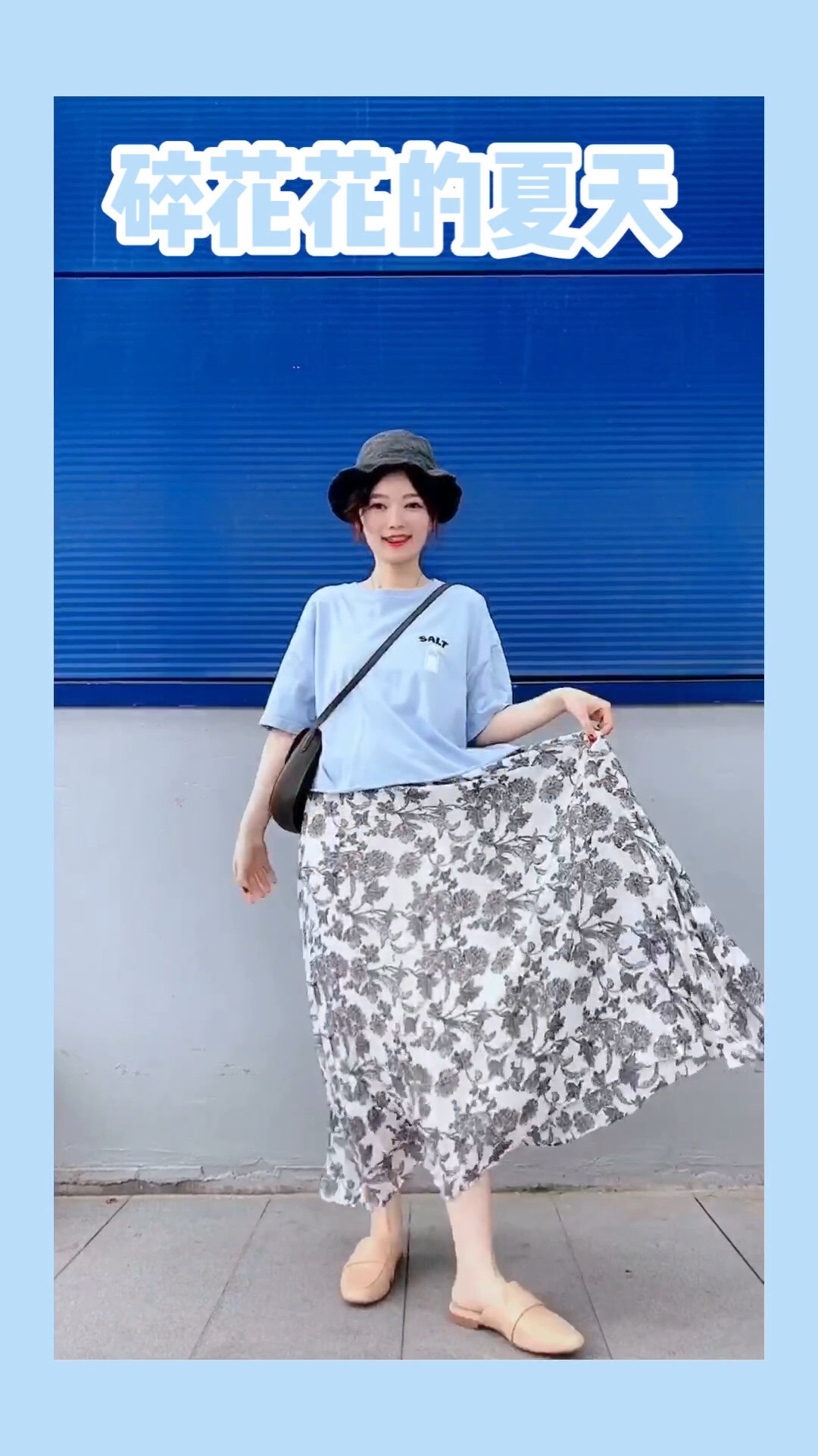 #这剂清凉配色,请放心服用~#  浅蓝色小清新tee很适合夏天哦 搭配雪纺花花裙 飘逸感满满走路带风 很适合夏天的清新系LOOK