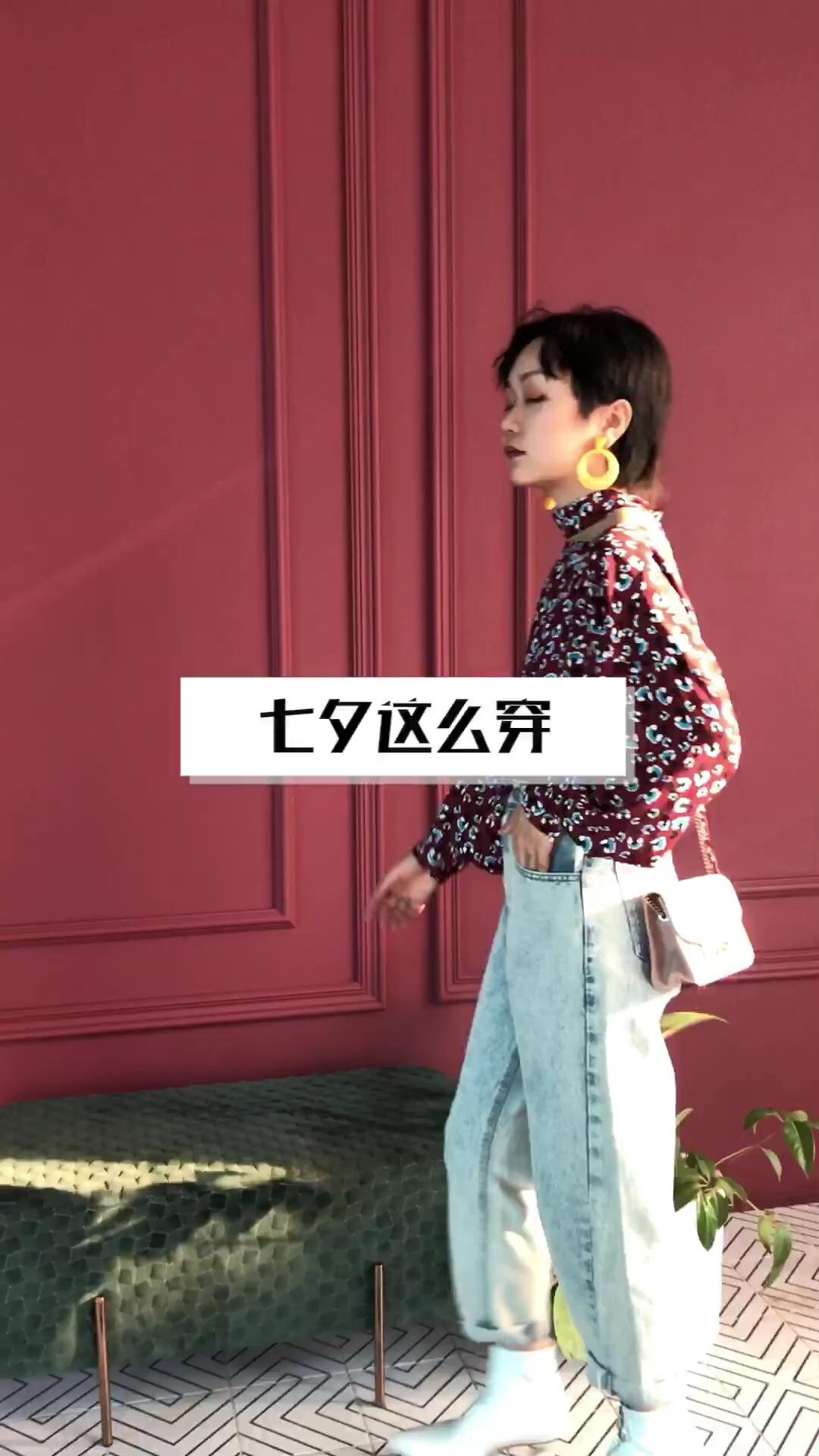 七夕这么穿! 温柔雪纺衫搭配牛仔裤 甜美又时髦 #IU变身复古风白富美,我可!!#