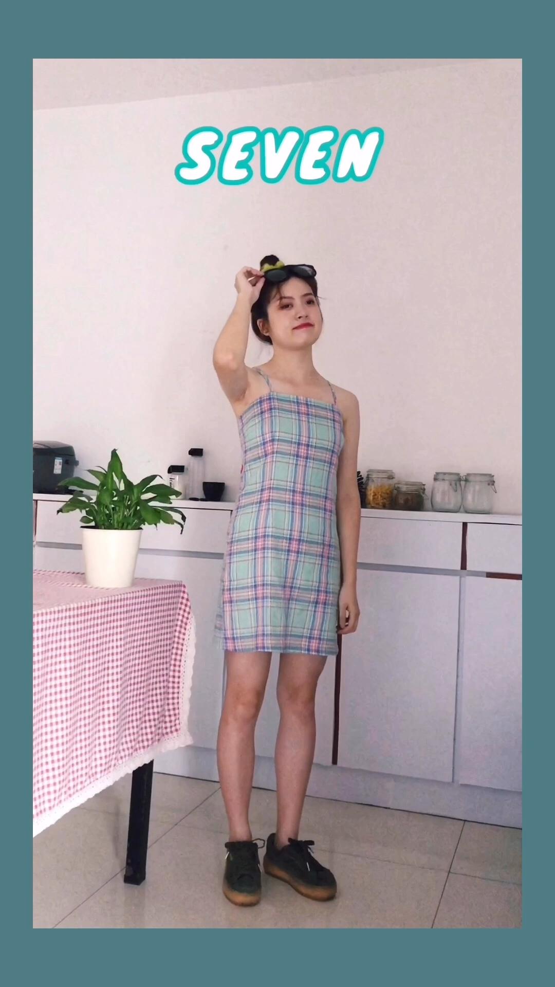 🍦阿lin的一周穿搭🐟  把这几天的穿搭都罗列出来啦,少女的可爱的气质的凉爽的应有尽有,不知道你喜欢哪一套呢! 夏天喜欢穿得色彩感丰富一些,活泼可爱~ 链接都放上去了,有喜欢的也可以看看我之前单独发的。阿lin会继续努力好好更新哒~爱大家💕 #七夕!男友眼中的100分穿搭!#