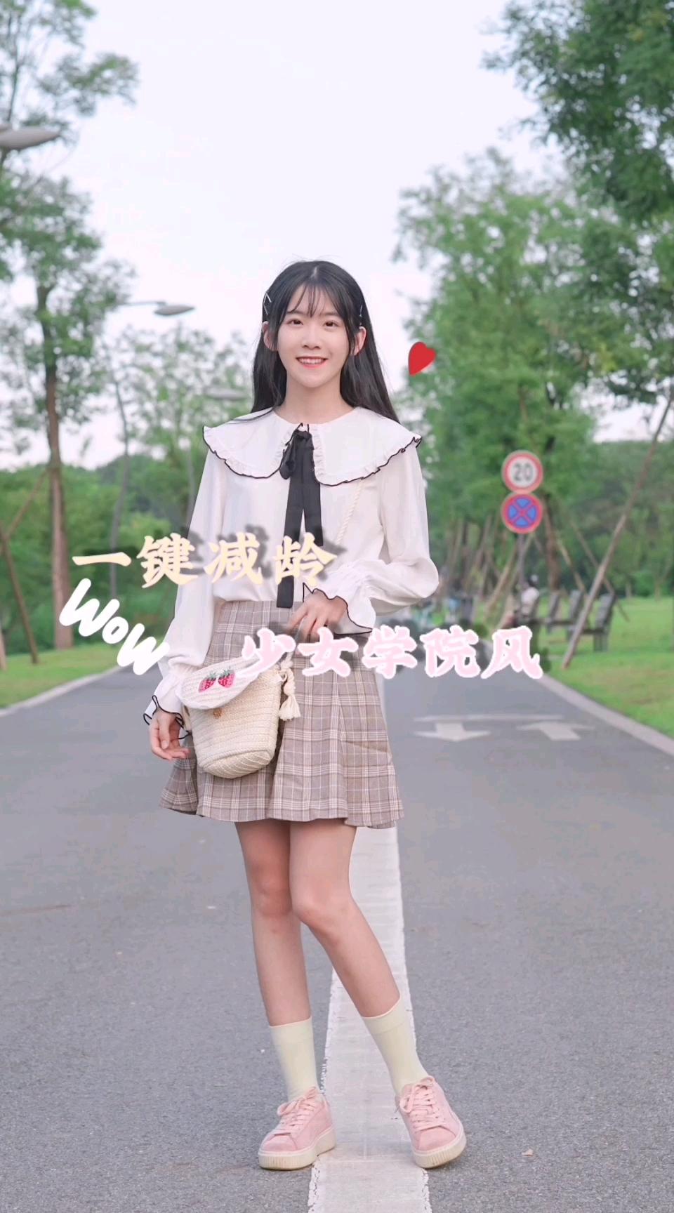 💕#2019早秋流行,我带你追!# 早秋穿搭〰〰 👯上衣:学院风的白衬衣,但娃娃领和袖口都有花边设计,少女心满满 🌥裙子:喇叭小短裙,转起来真是元气满满 💕秋天也做个少女吧