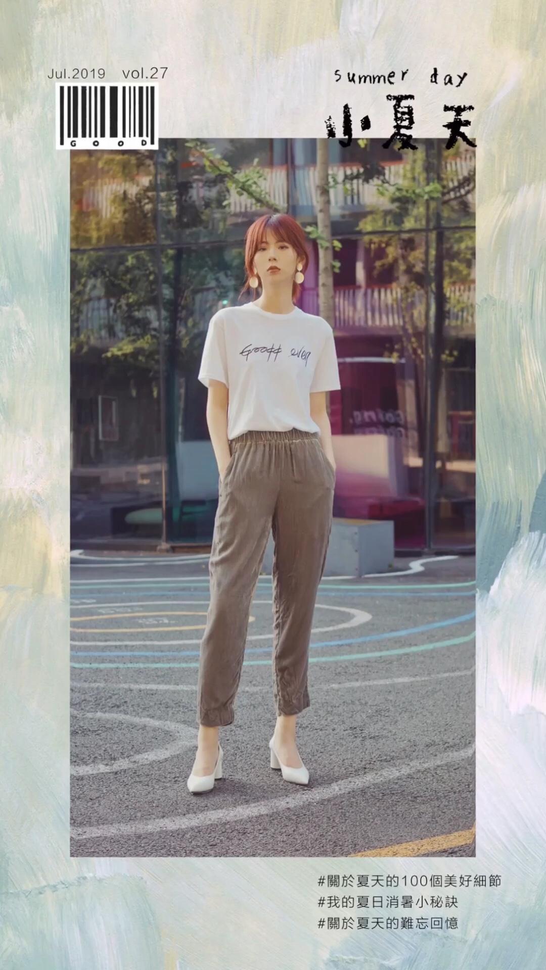 高腰丝绒裤 休闲又潇洒,穿上毫无束缚感! 舒适度💯就算逛街一整天也不会难受 #蘑菇街新品测评#