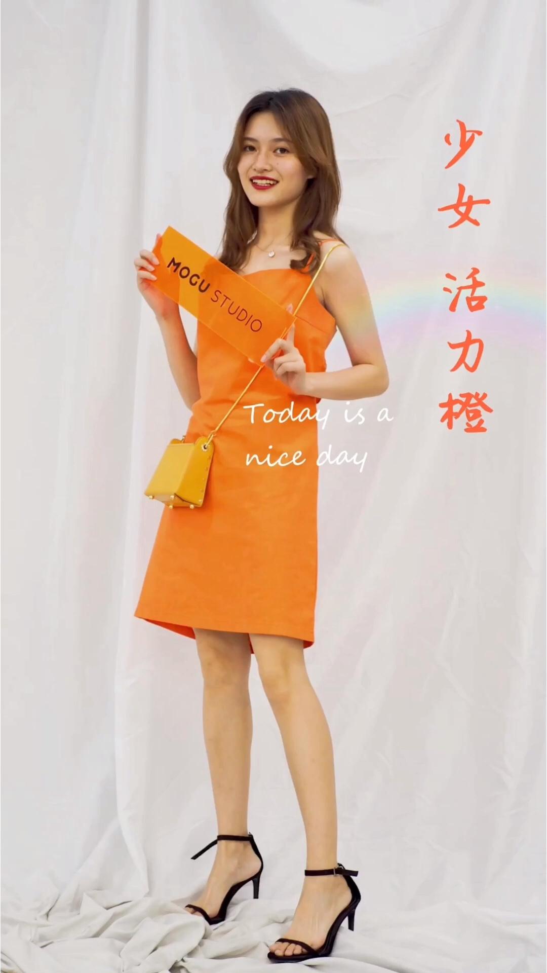 #活力橙~#  适合小个子的吊带裙 橙色活力满满 搭配黄色小包和黑色高跟鞋 时尚又气质
