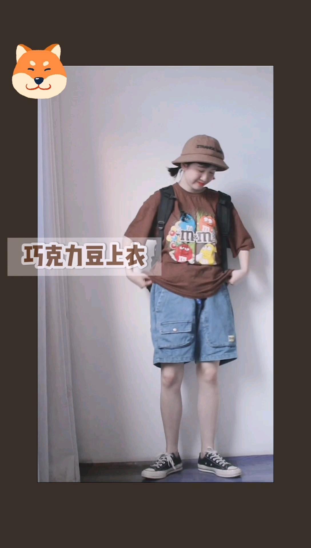 #2019早秋流行,我带你追!#巧克力色t恤搭配工装短裤 棕色渔夫帽和t恤相呼应 配上工装双肩包,布鞋,日系工装小可爱就是你