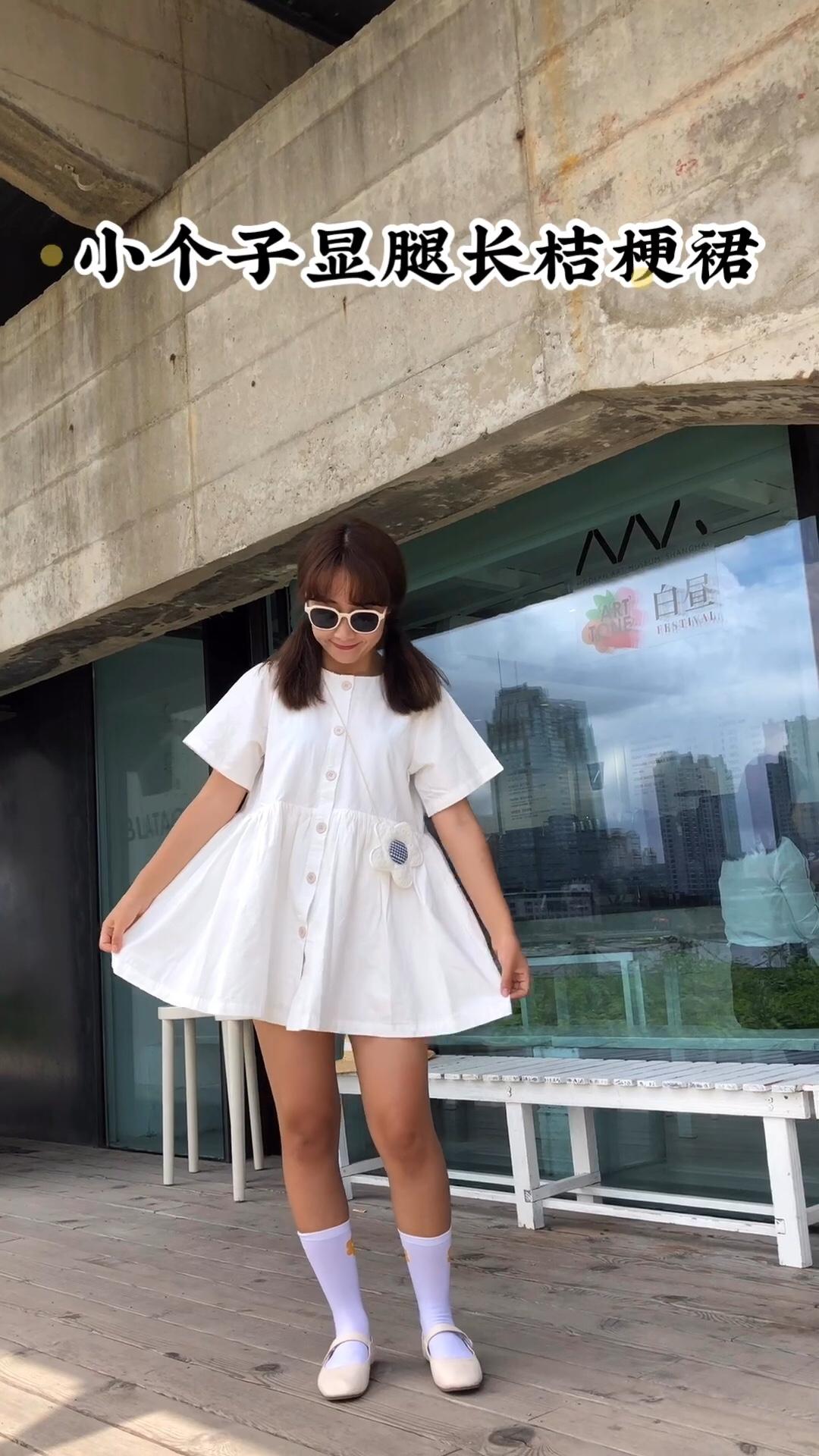#长高10cm:腰线拉高术!# 这款白色的桔梗裙是属于短款的,专门为小个子量身定制的。这款裙子会拉伸腿型,腿长即视感会显高。搭配草帽或者是双马尾。都很可爱,斜挎的花朵小包包,加上白色的玛丽珍小白鞋,整体搭配会显得很高,然后很可爱。