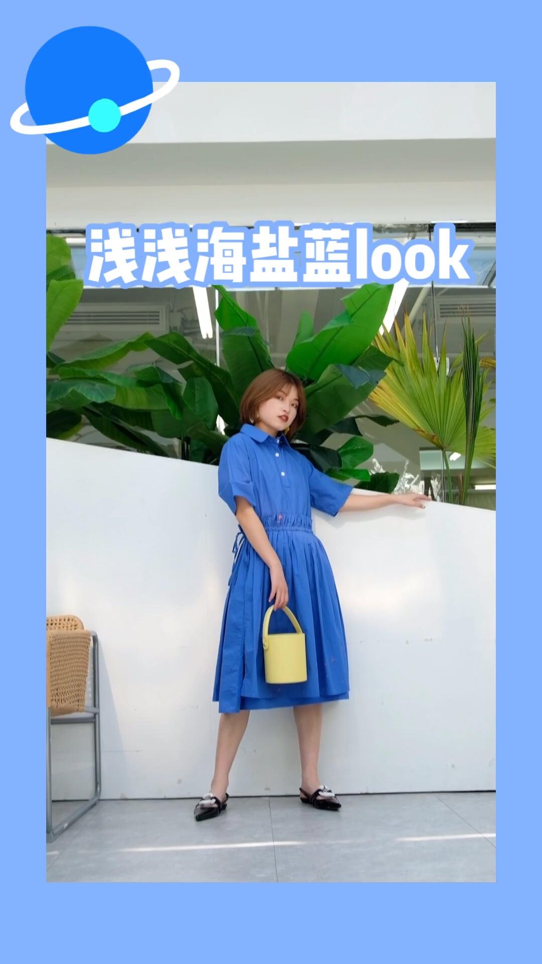 #蘑菇街新品测评# 浅浅海盐蓝look 蓝色在夏日也是一抹亮色 抽绳设计凸显腰身 无意间裙子上的泼墨让整体更丰富 黄色水桶包也是不错的搭配哦!
