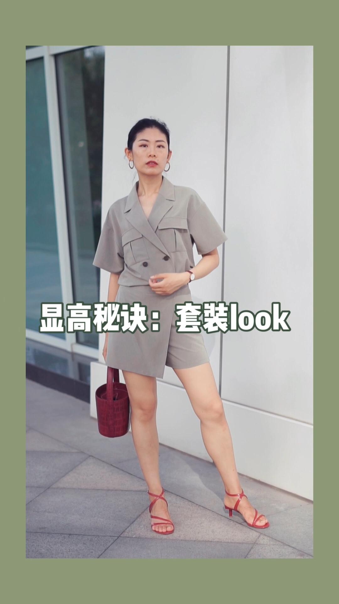 不想费心考虑搭配? 让套装来拯救你的时尚风格。 军绿色时髦指数超高, 配合最近大热的工装风, 瞬间变身街拍达人。 高腰设计无敌显高哦!#显高套装,懒癌小矮妹照搬#