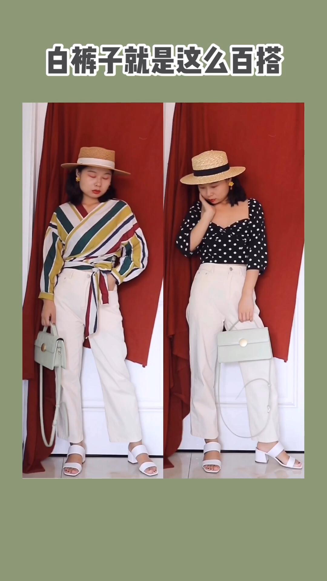 🌟屏幕下方查看商品链接🌟  8⃣️🈷️本期搭配心得: #长高10cm:腰线拉高术!#   本期搭配的是法式上衣和白色直筒裤 重点推荐一下这条裤子,很显瘦,并且是非常好搭配的白色,夏天穿很清新哦~  喜欢请给我点赞❤️哦~