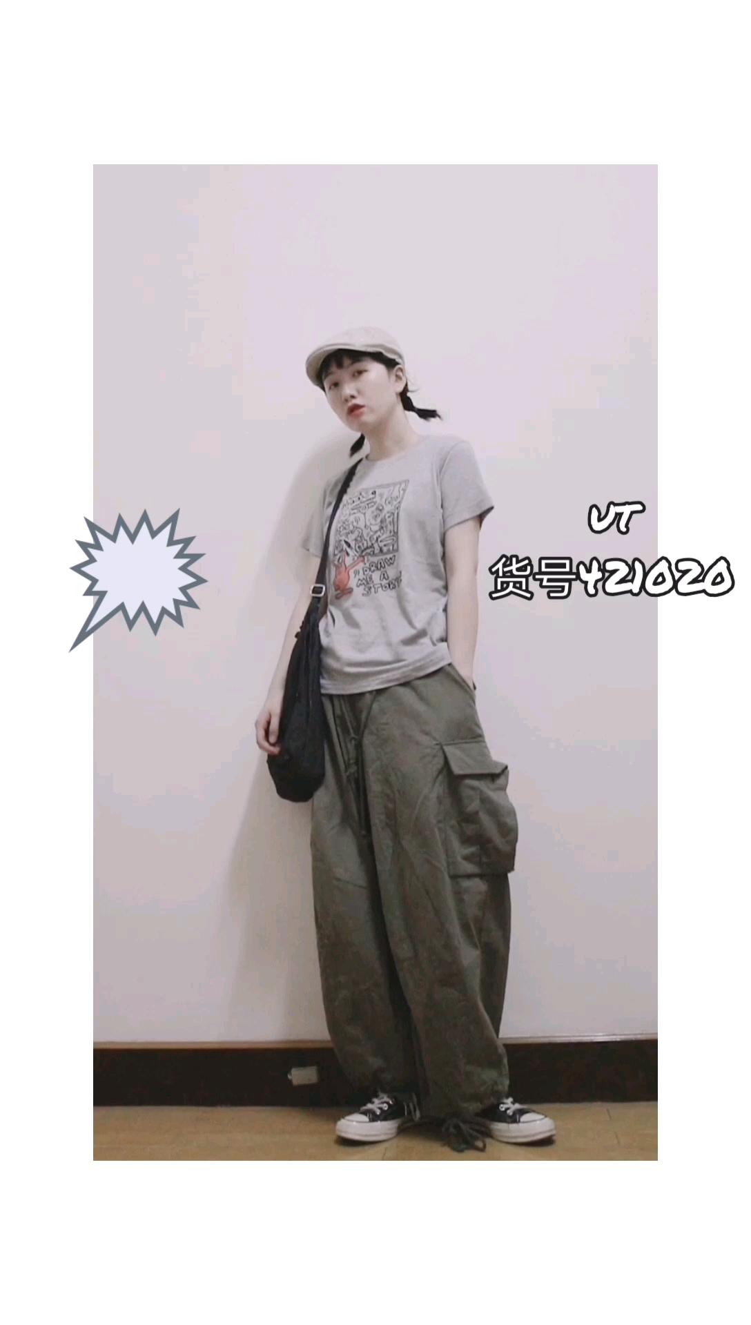 #155→170,小个子穿搭圣经# 灰色上衣,150的码子,可可爱爱 搭配军绿色工装裤,m码,偏大 高腰,显高显瘦 又酷又可爱的穿搭