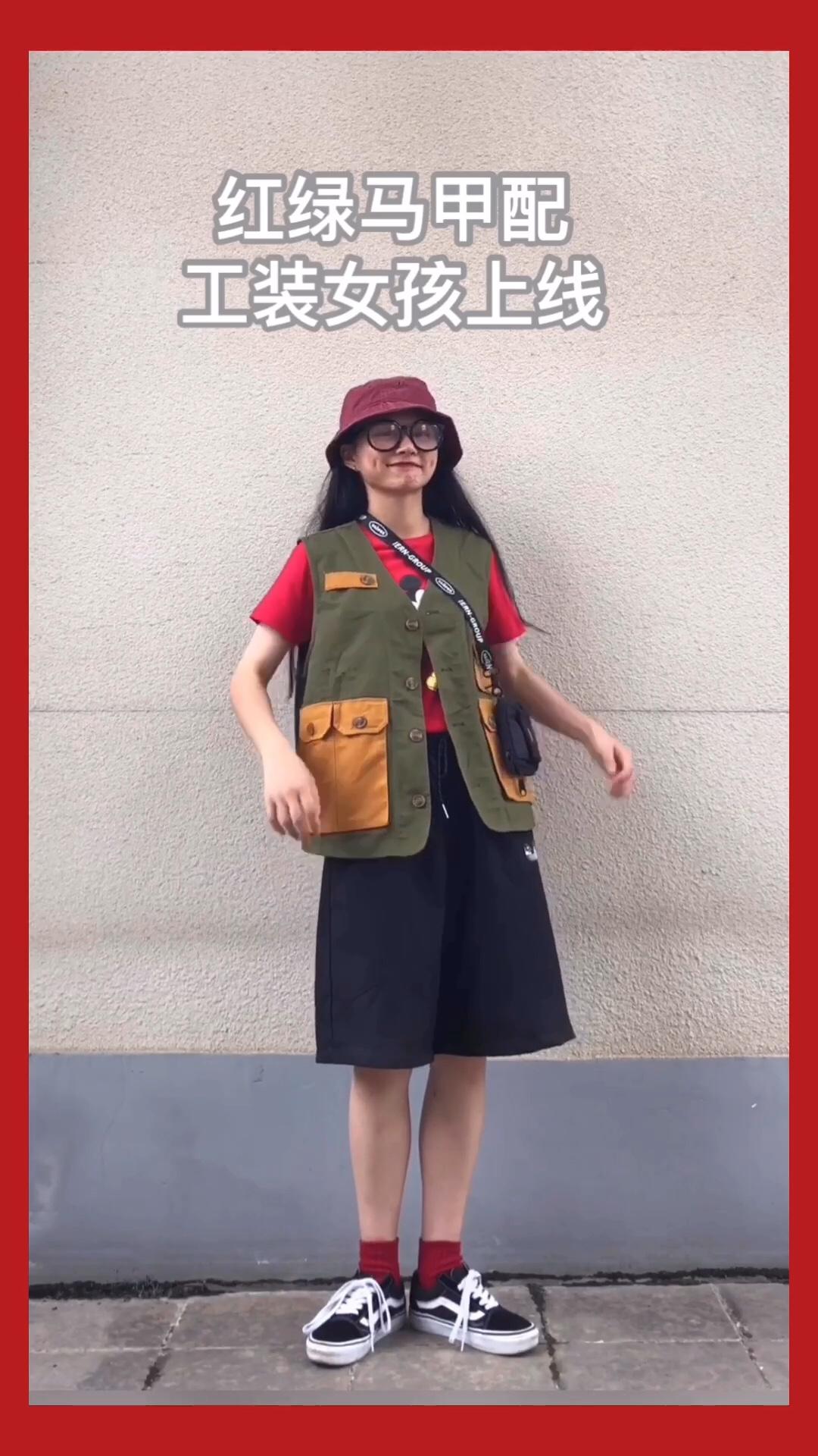身高160 体重45 南方 这次搭配选择了红色系短袖搭配短裤,以秋日为主的风格来,全身有同色系的服饰和配饰,搭配起来快速完整。而且宽松短裤很显瘦高,小矮个的我穿起来腿长一米二了。 分享小个子穿搭,学习穿搭可以关注我哦!#夏装最后一波,我带你盘!#