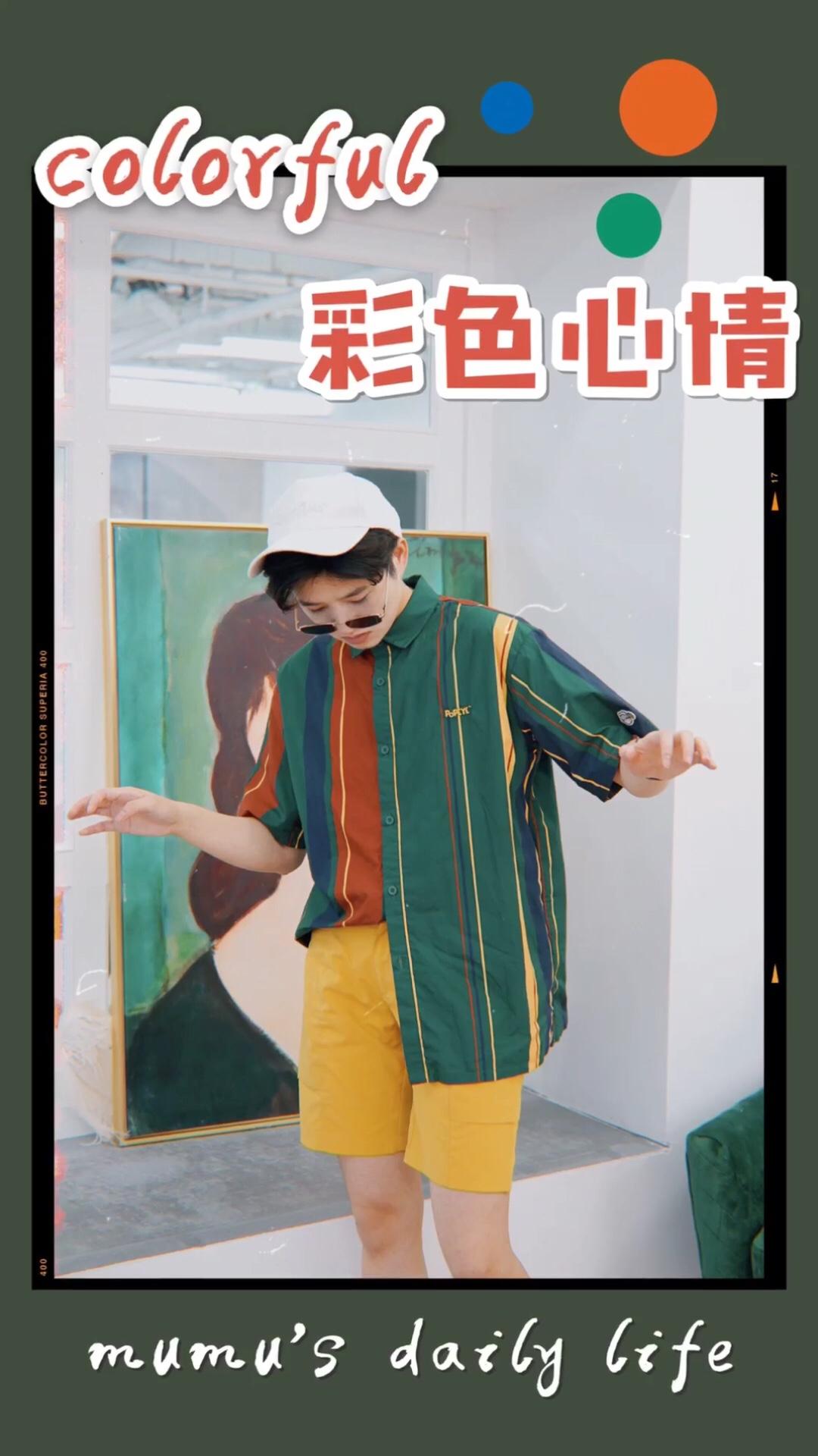 #衣橱告急?一衣多穿解衣荒# 彩色条纹拼接衬衫 是今年塔卡沙我最爱的一件 色系饱满又很内敛 搭配明黄色的短裤 很有时尚感