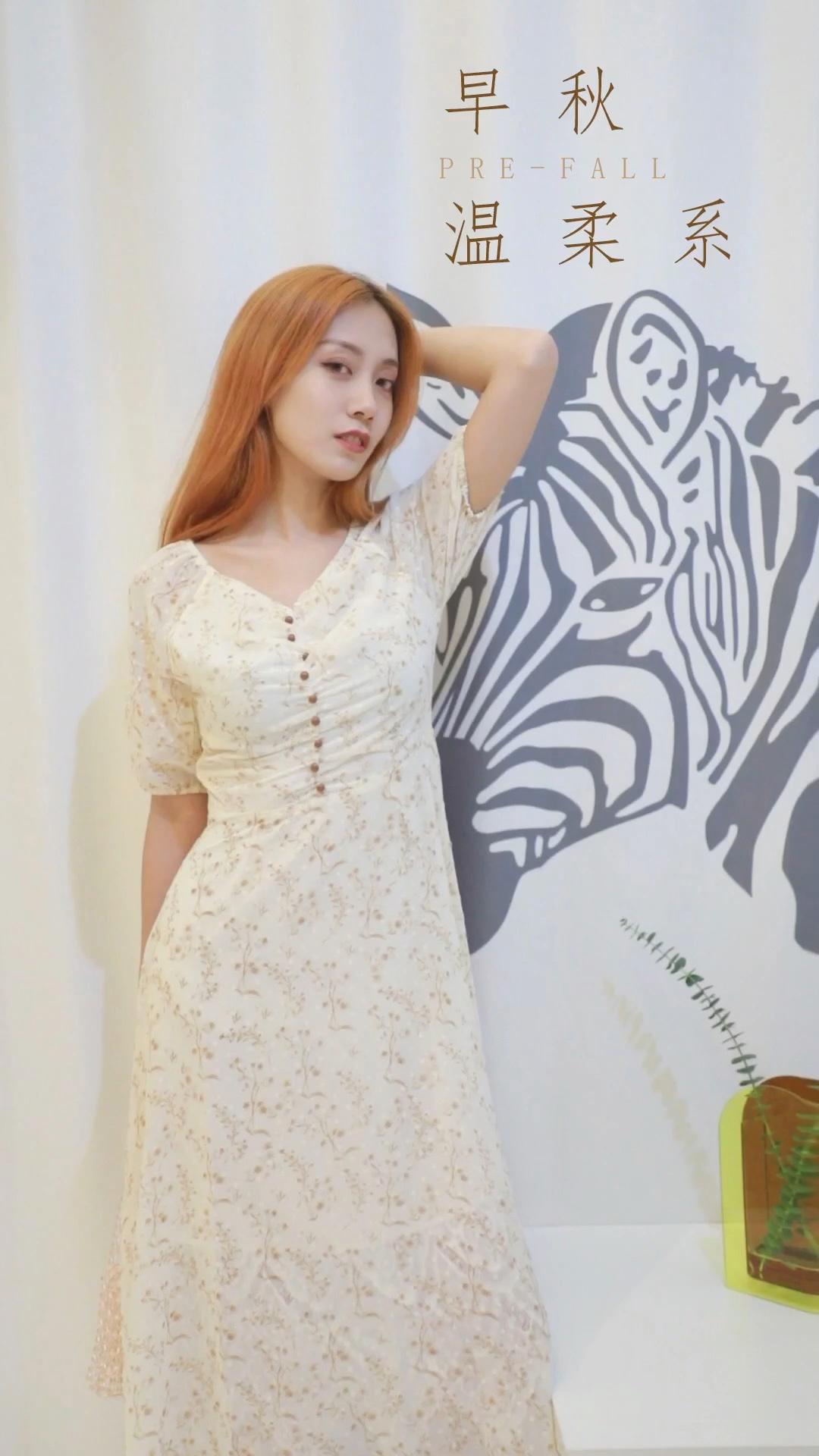 早秋的温柔女孩,需要米色碎花长裙~ 优雅时髦两不误! #仙女裙,俘获男神就靠它#