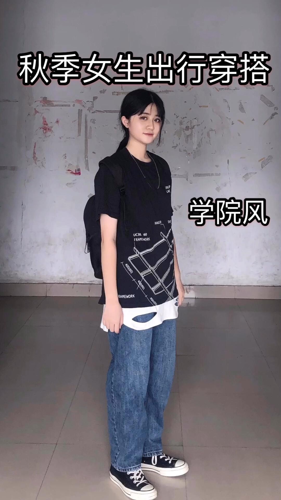 #心机显瘦LOOK,稳坐朋友圈C位# 👕:优衣库 这件上衣简直是我19年最喜欢的一件单品了。超级好搭配衣服,而且宽松显瘦。颜色这个高级灰也是真的好看。  👖:浮华 这件裤子我新入手了的,一直想买一件性价比高的裤子,看了好久选了这款。果然没有让我失望!!布料不会很闷,透气性强。而且特别宽松,运动什么的都没有问题的!强烈推荐。  鞋子:converse 这双百搭鞋子真的不想再怎么夸了,看图就完事。