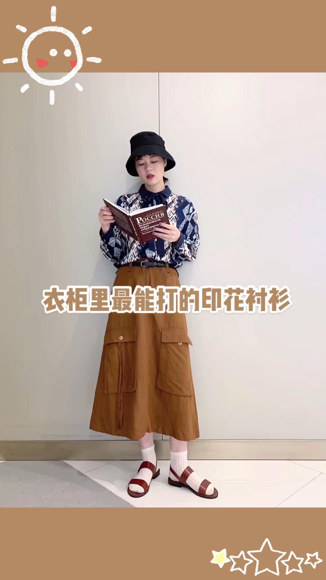 #开学季,校园女神穿搭攻略#   很显瘦的一套 半裙的版型真的很棒 面料舒服又显瘦 印花衬衫也是比较偏爱的一款 这一身的搭配即复古又知性 爱了爱了~
