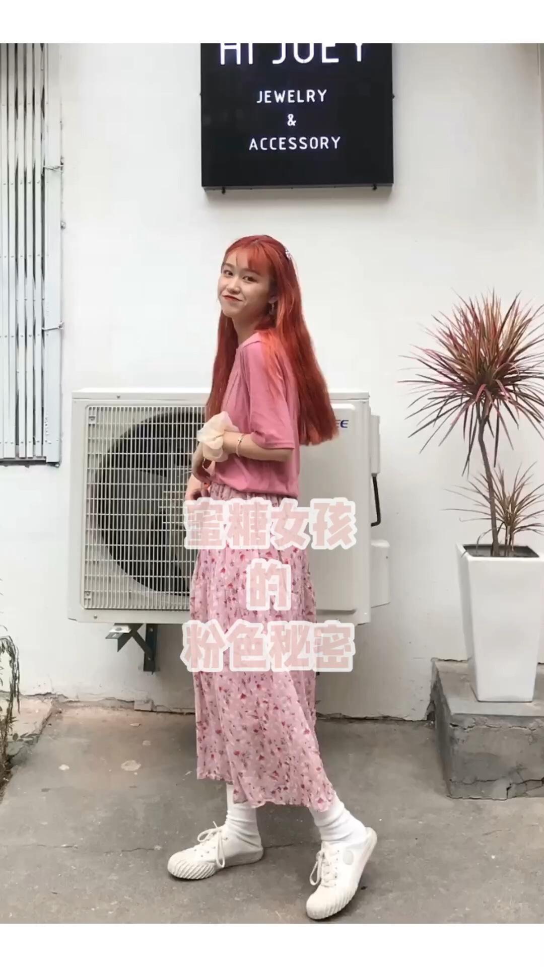 #微胖种草,首选遮肉长裙#蜜桃女孩的粉色色系穿搭来啦! 一件简单的粉色纯色T,面料很舒服透气~ 搭配一条粉色碎花半身长裙~ 一套粉色色调统一,其实炒鸡好看! 尤其这个裙子,花色真的很特别,今年流行了很多碎花,这款 一眼就喜欢了! 搭配小白鞋+白袜子,整个很清新的感觉 随便拍拍都是韩国小姐姐的感觉!