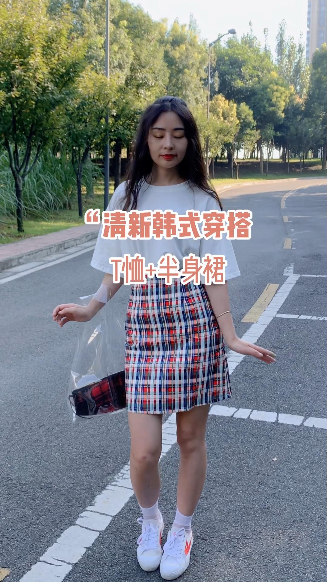 #夏日收官look大比拼# 眼看夏天要完了,抓紧最后的夏天穿裙子哦! 这一身就是很韩式的搭配,简单的T恤搭配格纹半身裙,简洁清新又好看哦!
