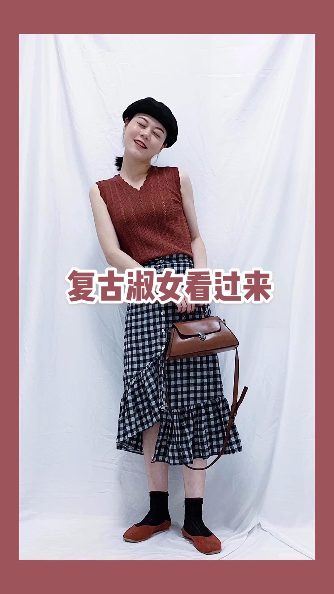 #粗腿女孩福音,遮肉穿它!#   非常复古的一套 铁锈红背心搭配格纹半裙 半裙的下摆不规则且开叉设计 鞋子和包包也都是用了同色系来互相呼应