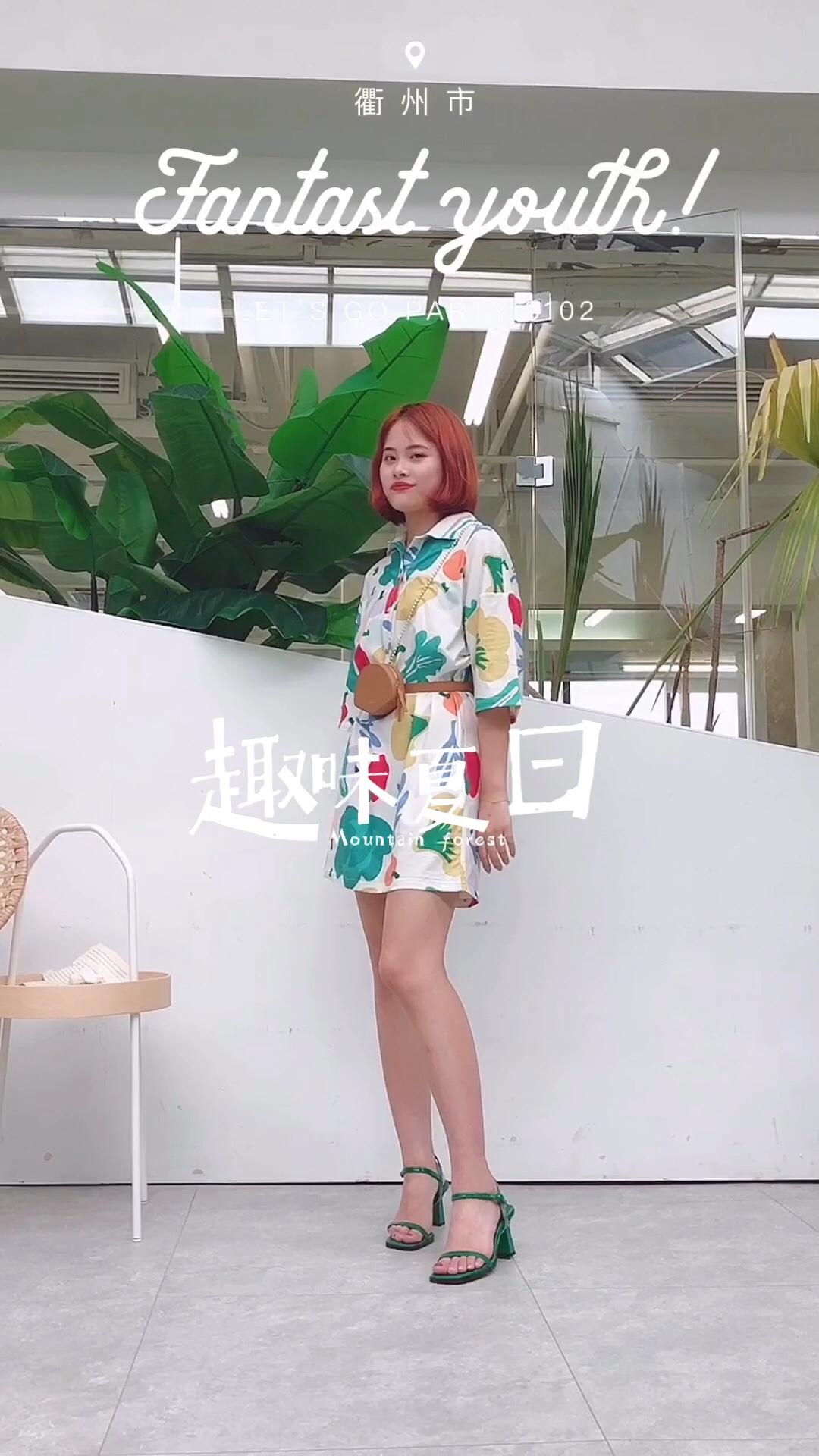 #蘑菇街新品测评# 花色的连衣裙 衬衫单穿也无敌好看啦 配上腰包收腰显瘦 趣味印花非常适合夏天哟