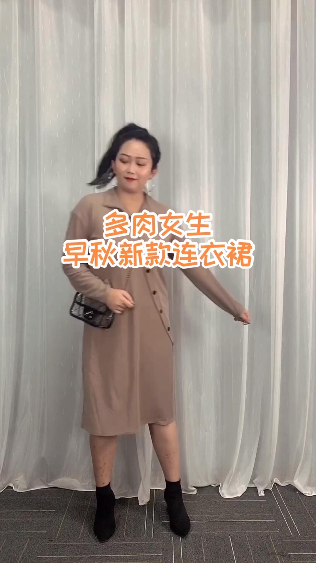 #夏→秋,一件外套搞定!#  P7️⃣  一件舒服的衬衫裙  随手一抓就可以出街  慵懒随性范儿  💁🏻♀️适合日常穿