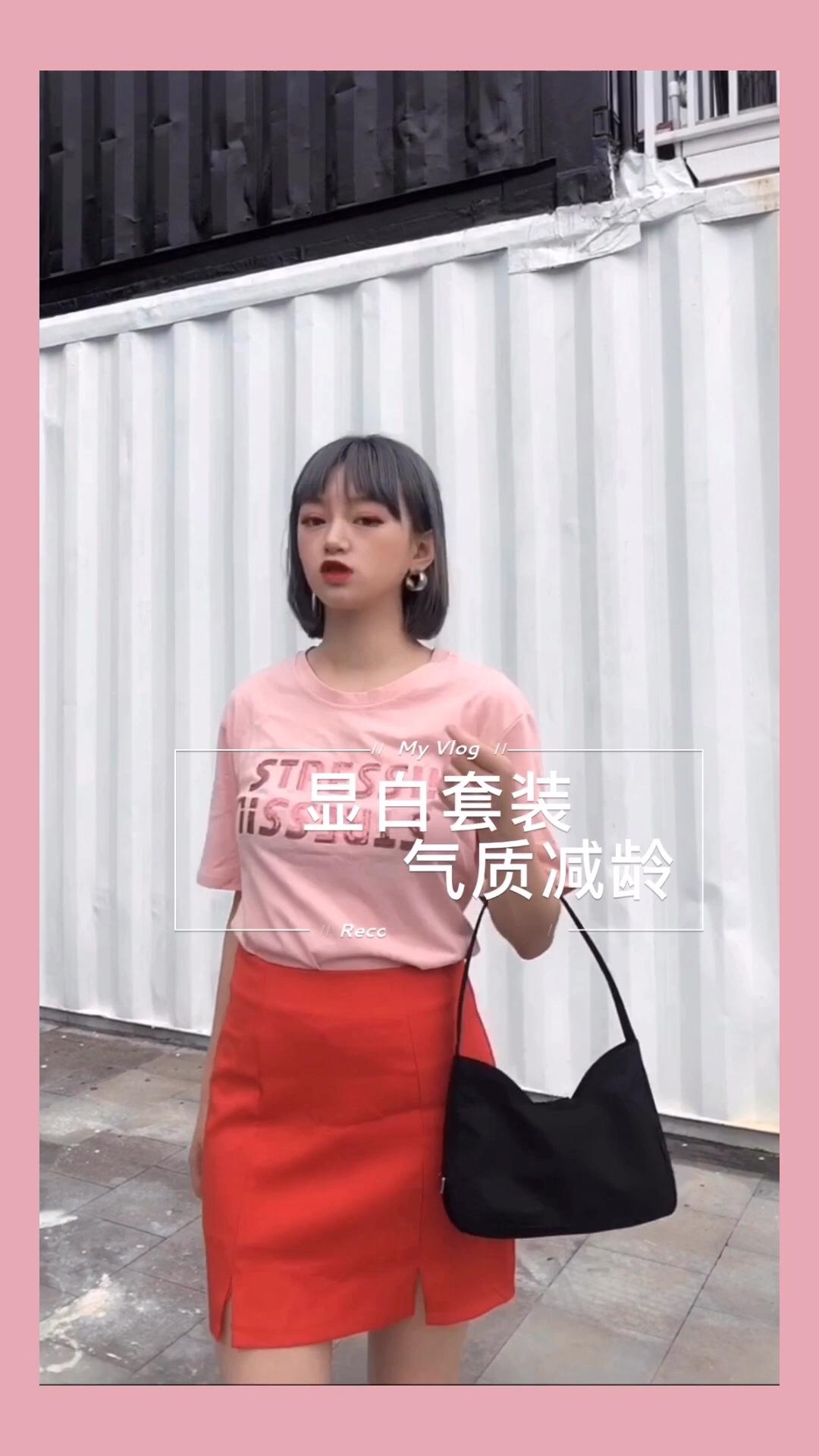 小王同学穿搭分享 A字裙我的最爱爱爱~ 粉色亮片刺绣T恤搭配红色小心机剪裁设计的包臀裙 扎进去穿真的又美又A 其实拍这个视频的时候我特别胖 这条裙子显瘦一级棒了。#适合小个子的入秋套装#