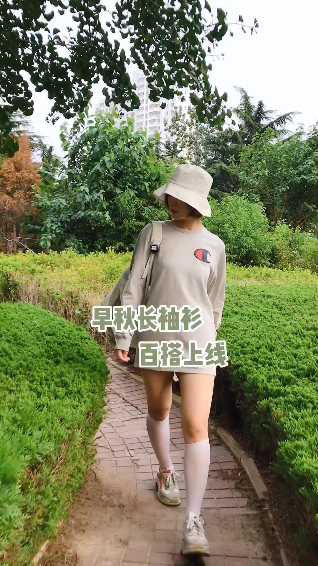 #入秋单品王,这件最上头#  遇见早秋,轻装上阵,穿一件长款T恤就好,套上一件简单的长袖T恤,真的是很轻松、很舒适啊~ 下半身失踪穿搭,再不get你就落后了!