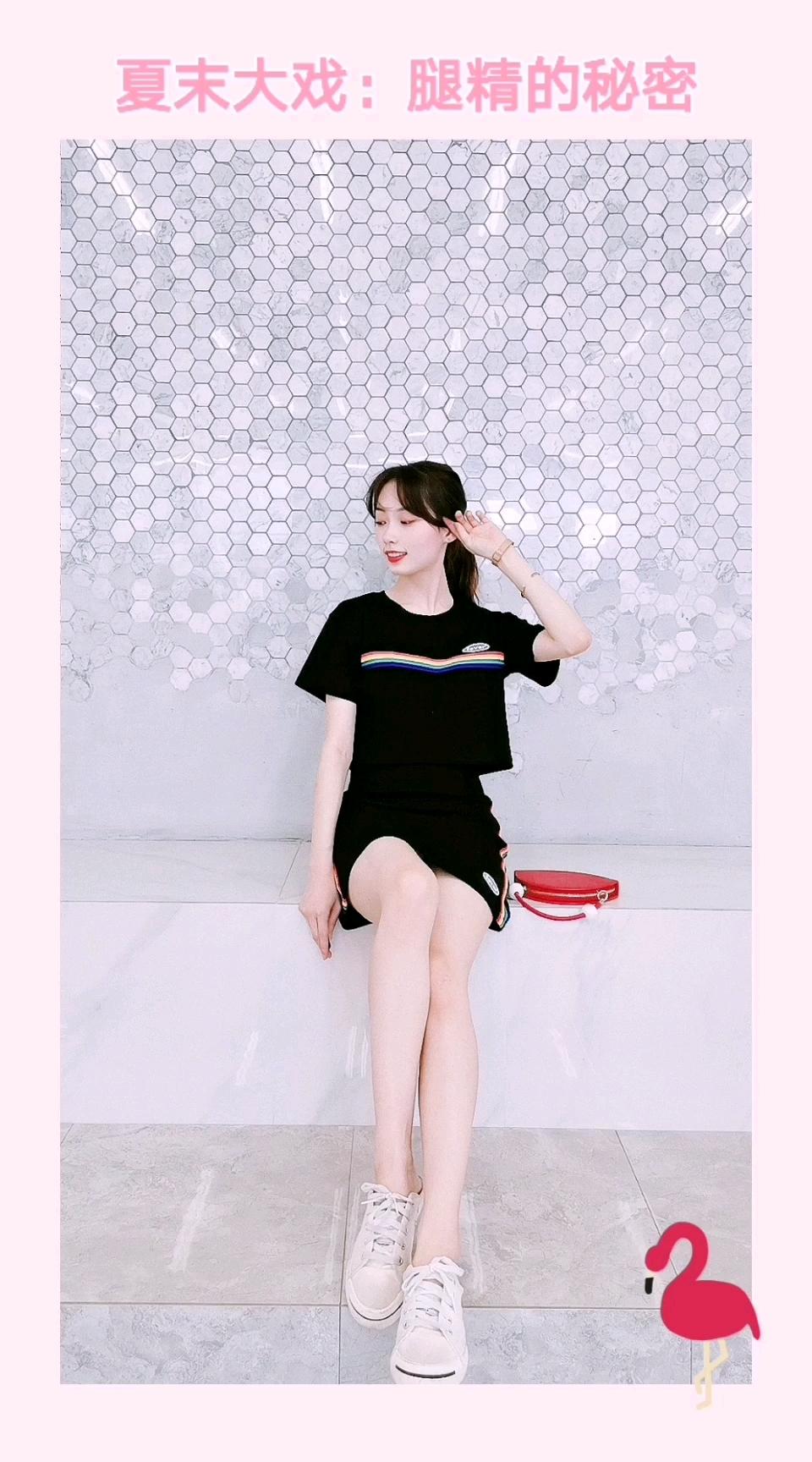 #夏末大戏:腿精的秘密# 短上衣搭配短半裙 穿出好身材 好比例 趁着夏日 做个腿精女孩👧