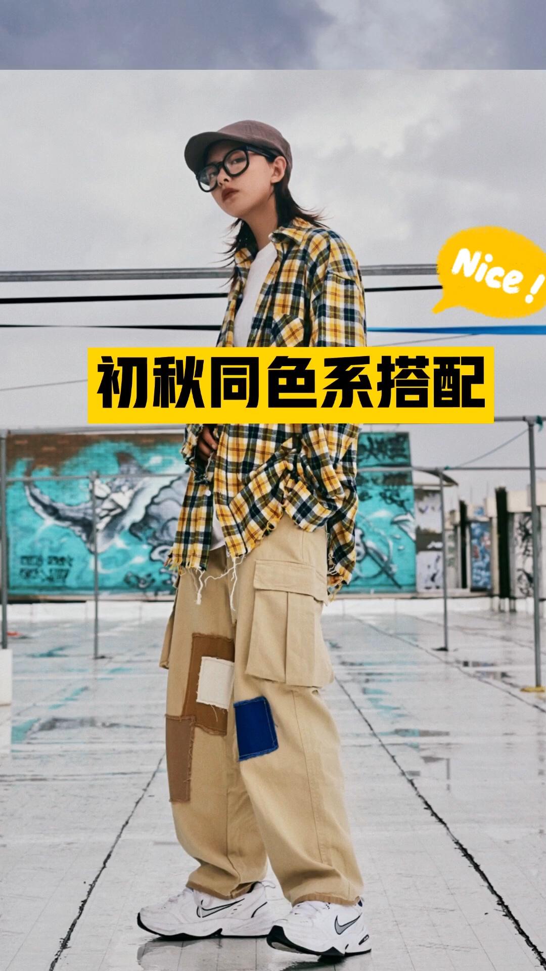 #入秋单品王,这件最上头# 格子衬衫算是经典中的经典了 搭配工装裤休闲好看