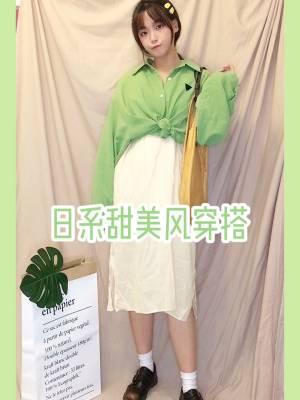 #秋装上新穿搭打卡#秋日专属衬衫➕长裙,打造不一样的秋天甜美girl~