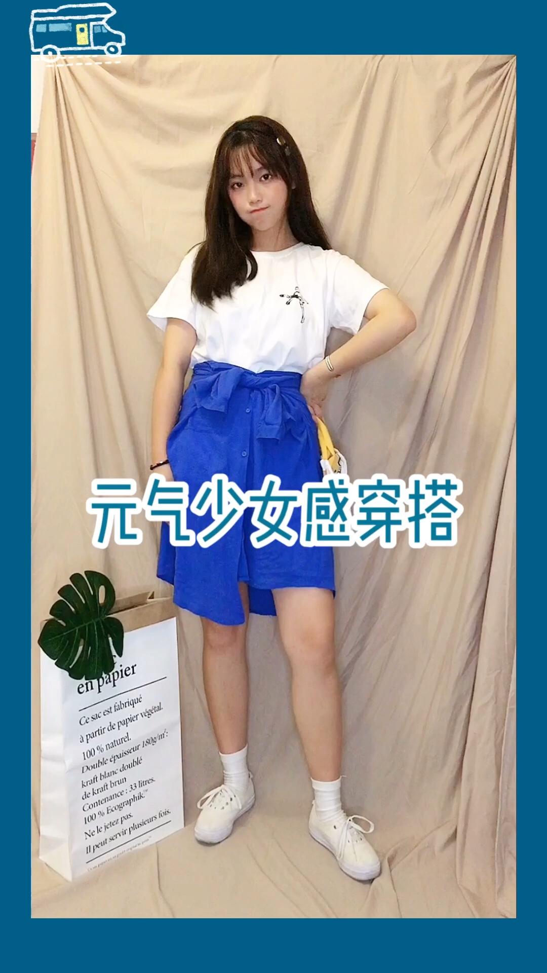 #这条半身裙,专治腿粗~#超超显白又不会撞衫的宝蓝色衬衫半身裙来啦~大腿肉肉就靠它
