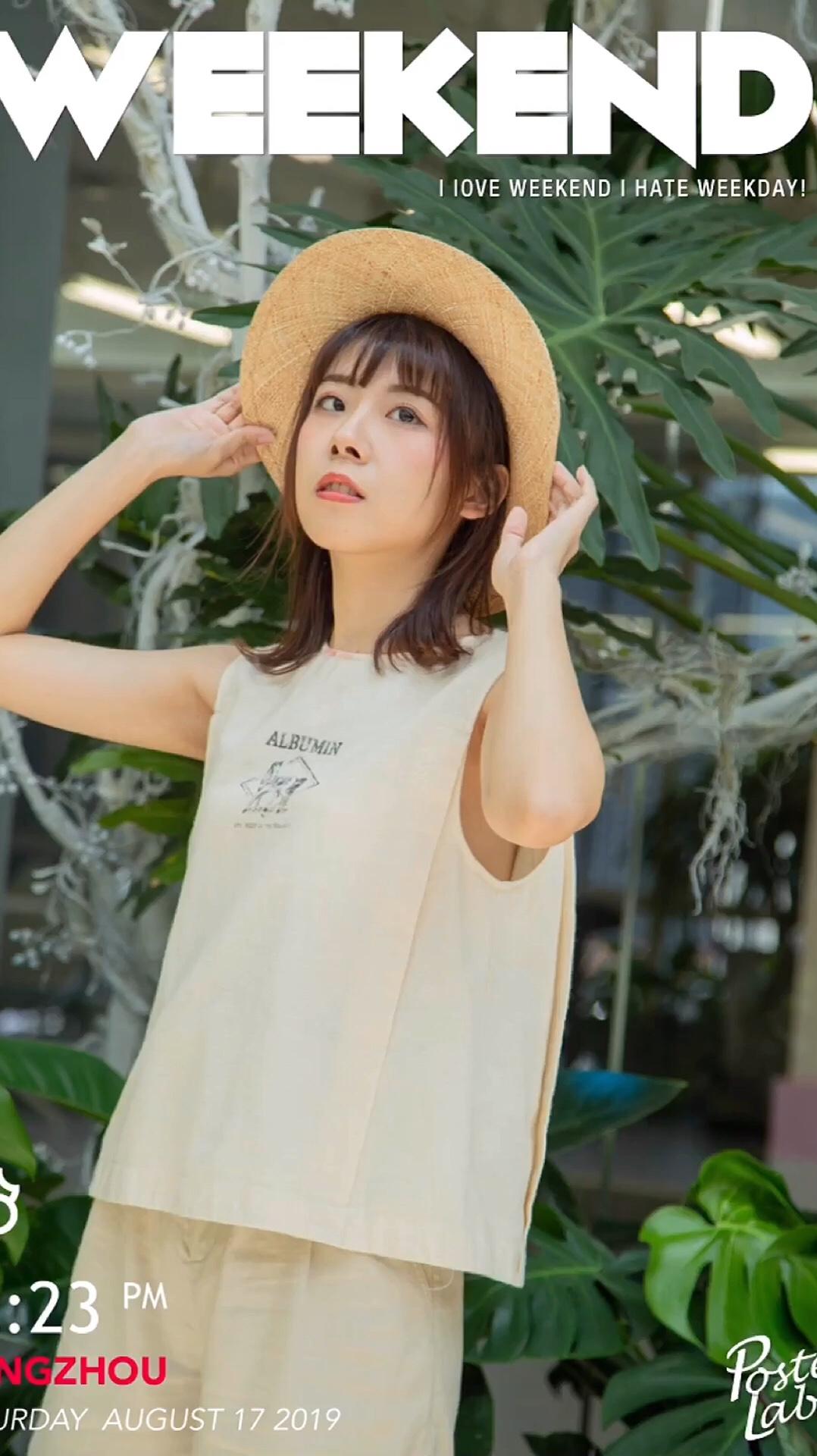 #蘑菇街新品测评#  棉麻感的套装 背后绑带的设计很特别 上身也很舒适哦