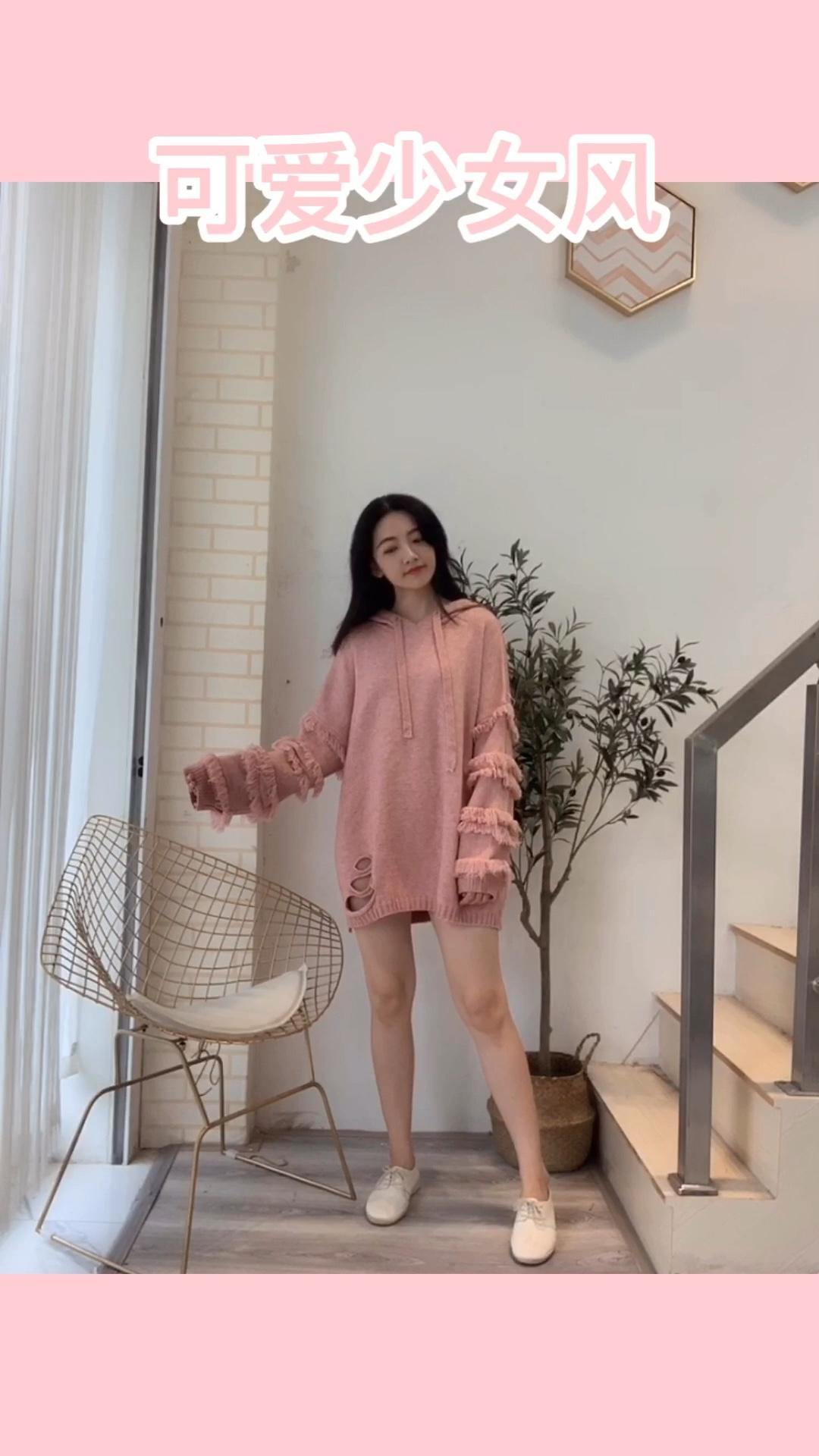 针织流苏毛衣裙 面料柔软穿上身很舒服,款式比较宽松超显瘦的,而且颜色粉粉嫩嫩的很显白,袖子的流苏设计很有看点,不会太单调,我很满意#秋装上新穿搭打卡#