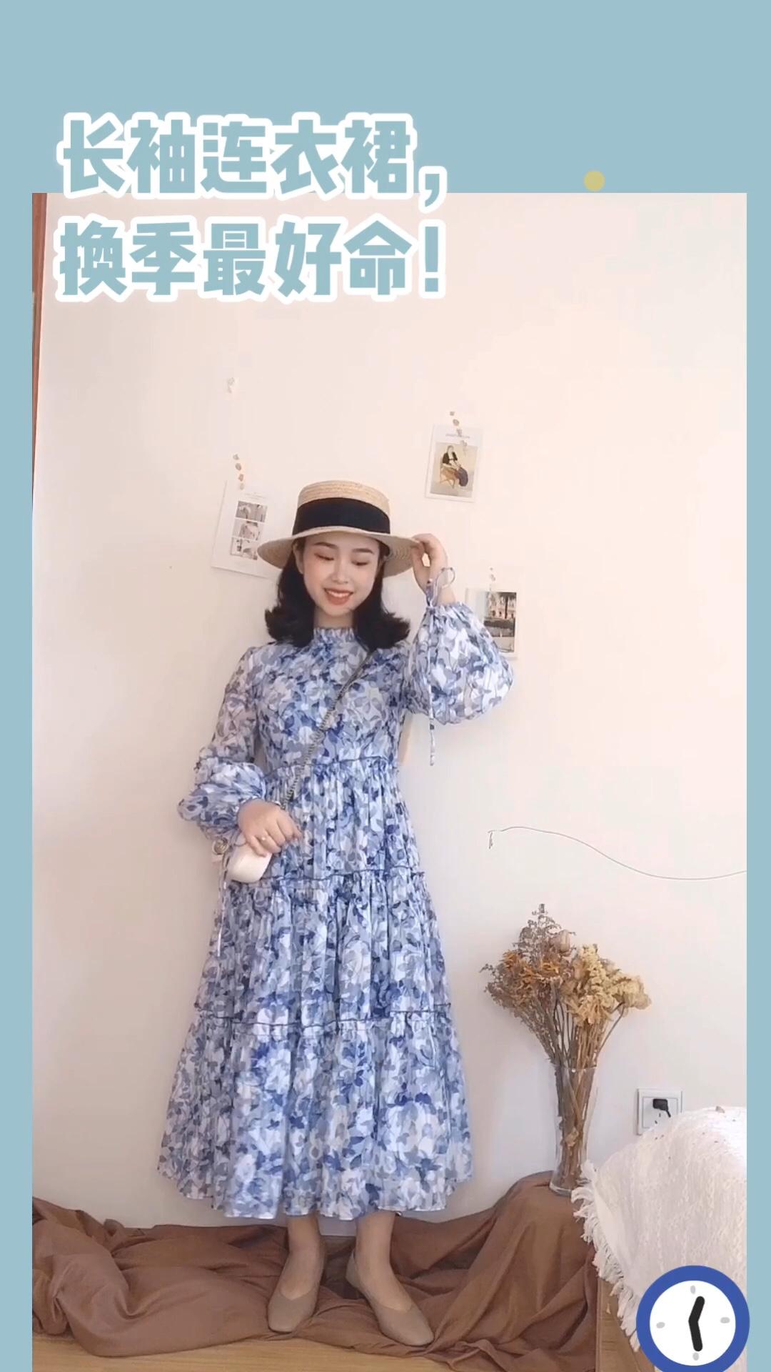 #长袖连衣裙,换季最好命# 150小个子穿搭 换季长袖连衣裙必入啊!! 蓝色青花瓷印花,太好看了!! 颜色也太显白了~ 裙摆超大!很仙哦~ 袖子的设计也很好看哦!!搭配一顶草编帽就可以出门啦! 包包搭配一个白色的链条包就很好看哦!