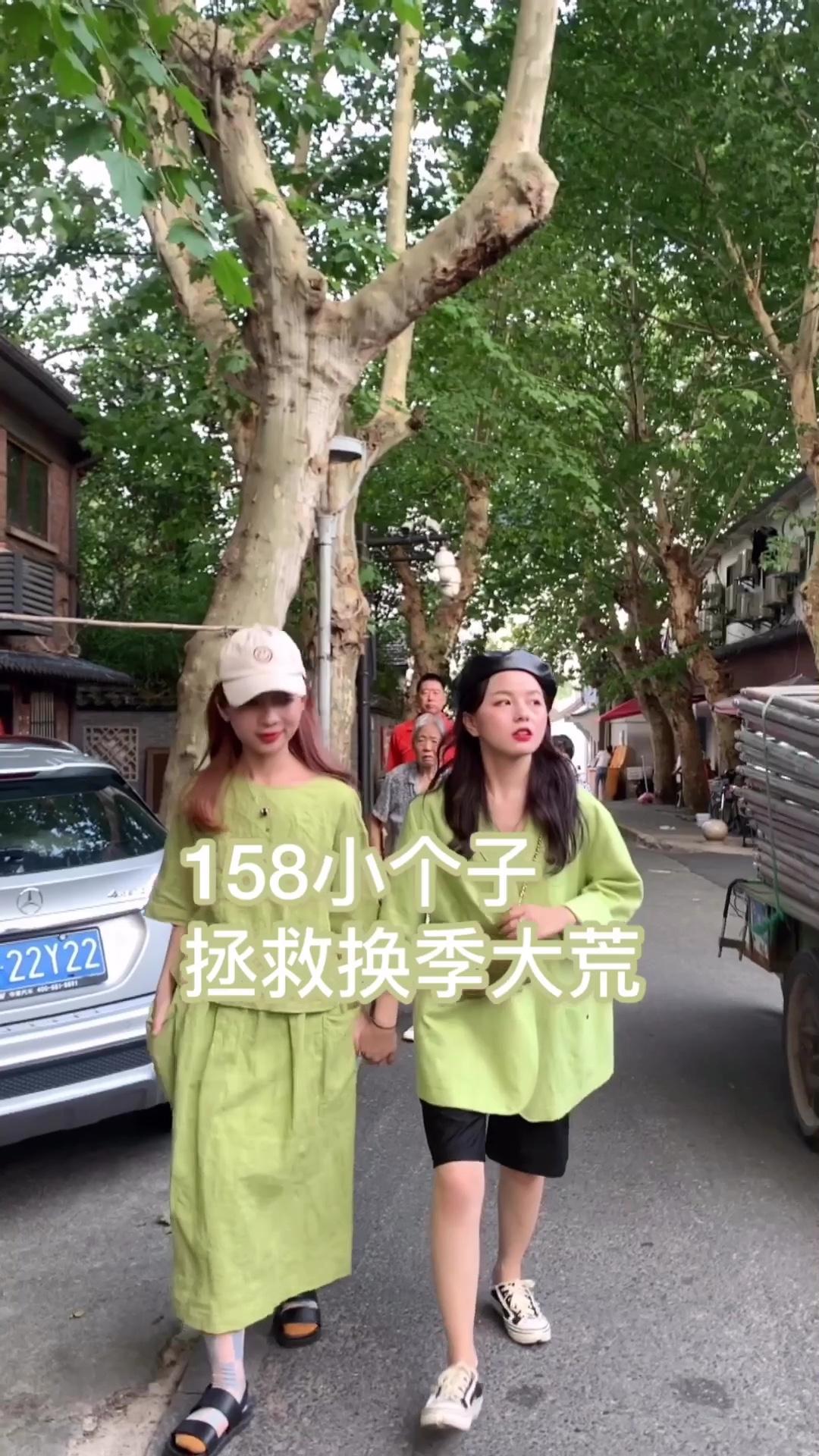 #秋装上新穿搭打卡# 绿色真的是很显白的一个色系哦 闺蜜可以这样穿搭 一起做街上最亮的仔 一起get起来吧