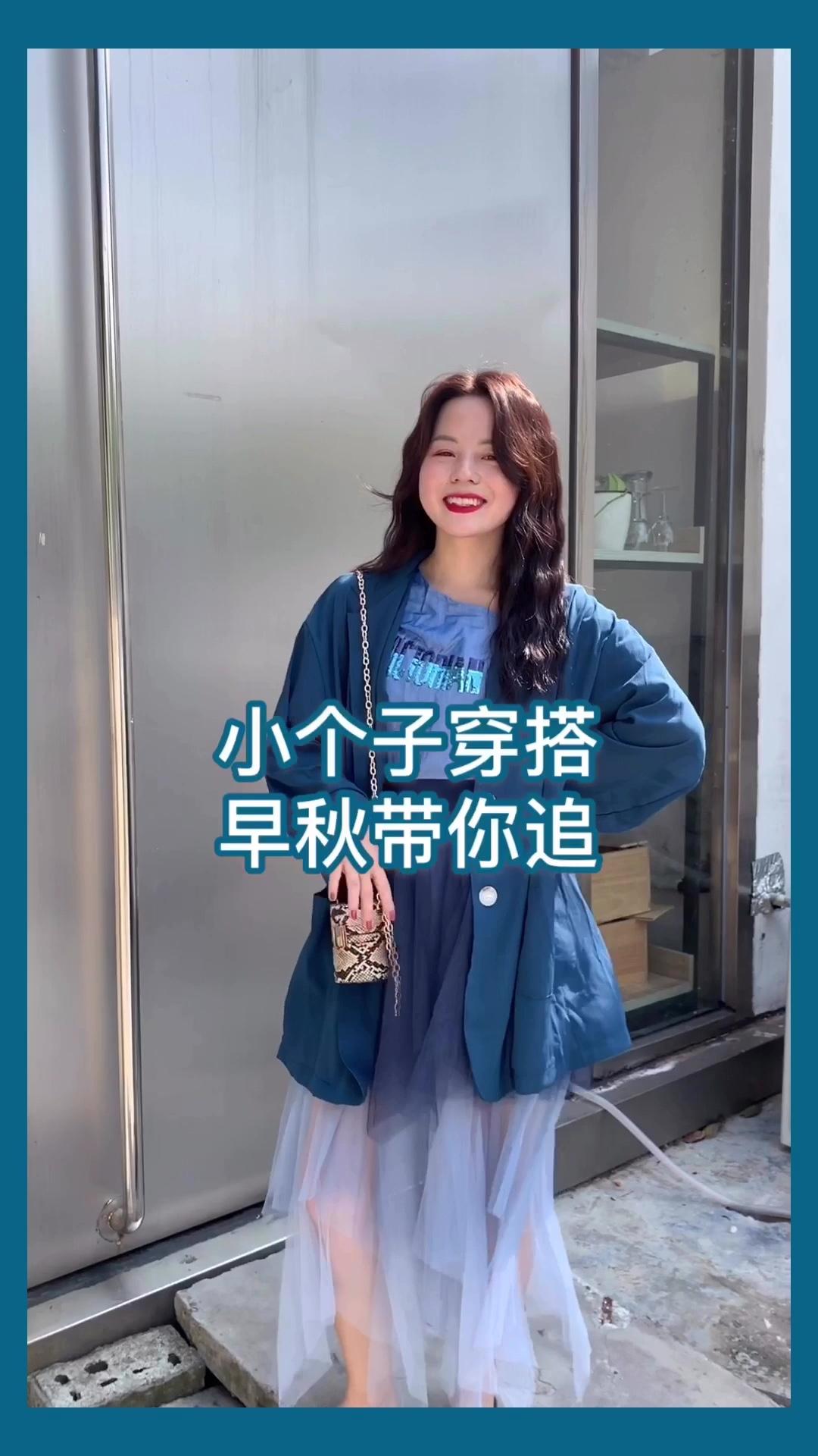 #秋装上新穿搭打卡# 蓝色系穿搭 这款连体裙这边的太好看了 可以两穿哦 里面的内搭可以单穿 长度很适合小个子 nice
