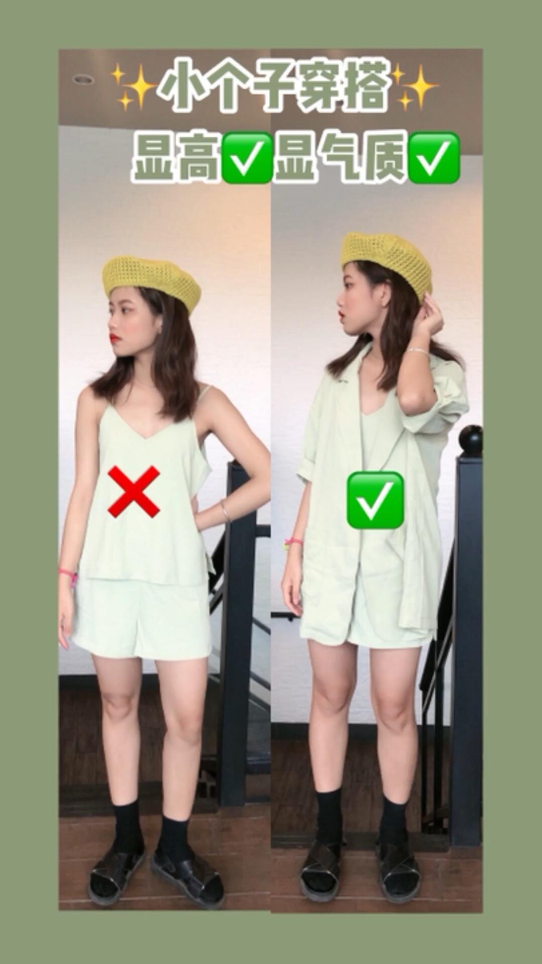 绿色套装~ 这样的套装有很多穿法~ 看你怎么穿哦~小个子女生看过来 手臂不是很细 布料是比较有垂感的 这样不小心就会显胖哦~ 这时候我就搭配上外套 立马让你变有气质~ #可盐可甜西装风,换季站c位!#