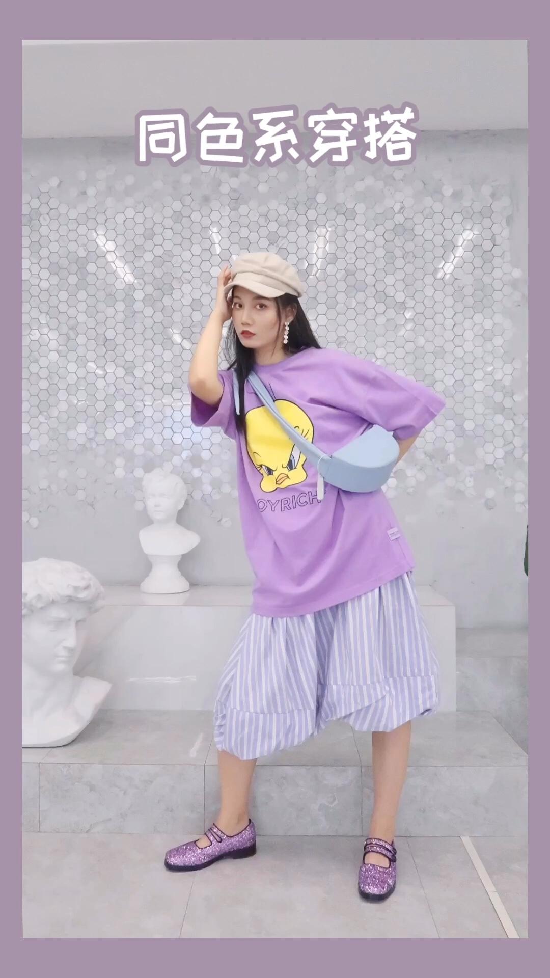 超级休闲可爱的一套同色系穿搭 小黄鸭T恤超级可爱 香芋紫色黄皮也不用担心 轻轻松松就能hold住 搭配紫色亮片鞋也是这套look的亮点哦~ #这条半身裙,专治腿粗~#