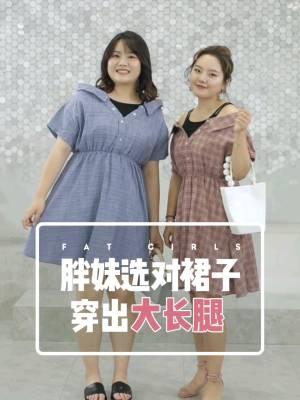 什么场合都能穿的显瘦连衣裙,减肥女孩的衣橱必备~! #显瘦显瘦超显瘦#
