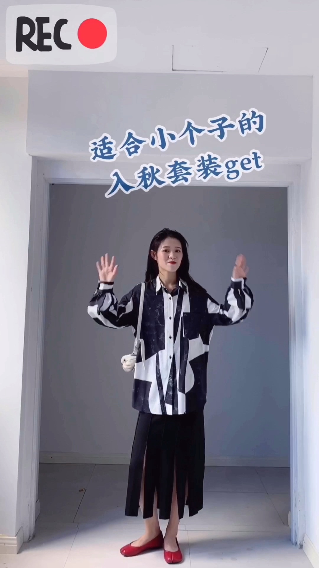 今日look #秋装上新穿搭打卡# 超级无敌特别的一套小个子穿搭呀 穿上显高显瘦  黑色的须须碎片裙很好看 搭配这件衬衫就是绝配